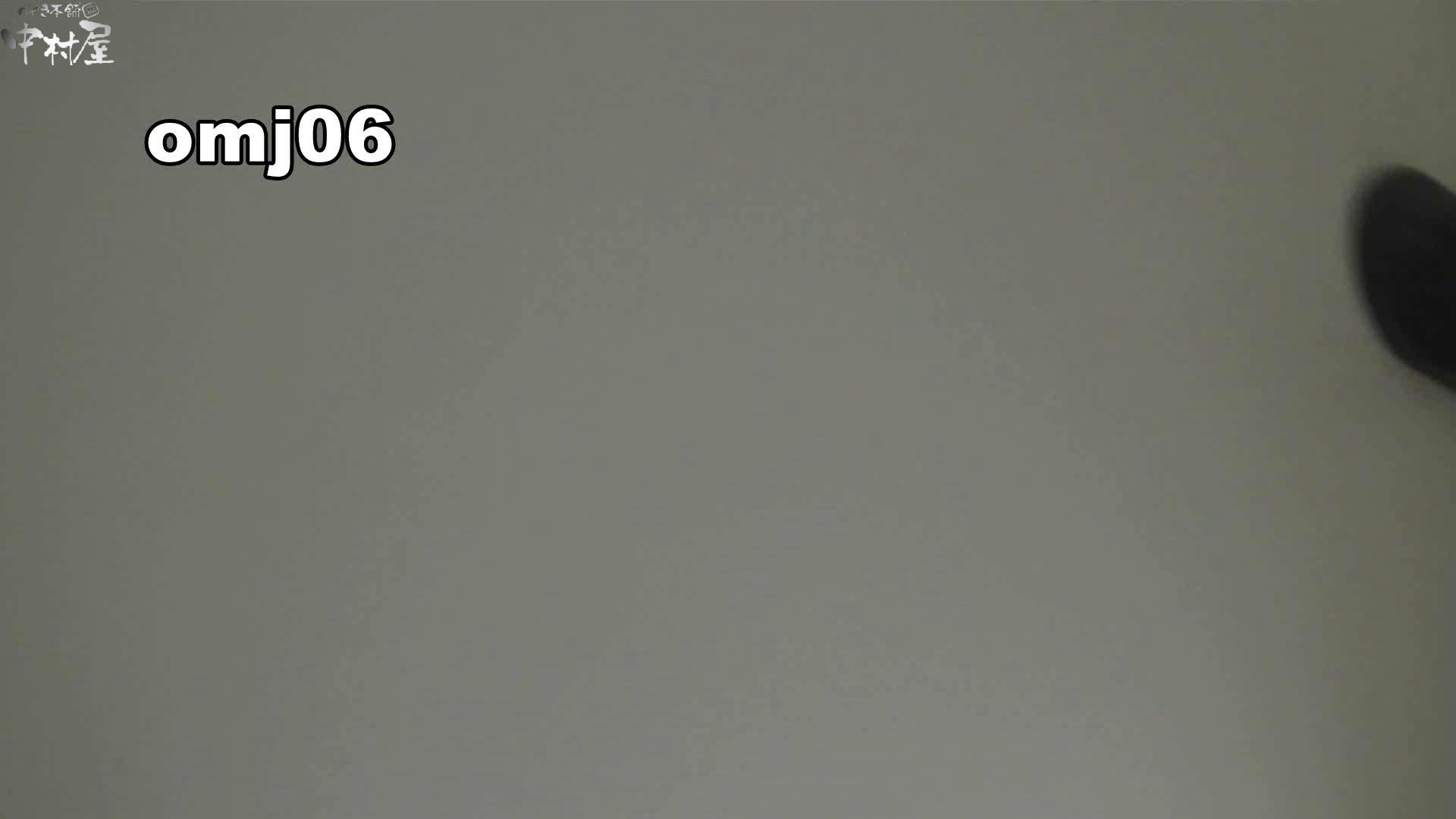 お市さんの「お尻丸出しジャンボリー」No.06 お尻 オメコ無修正動画無料 85pic 69