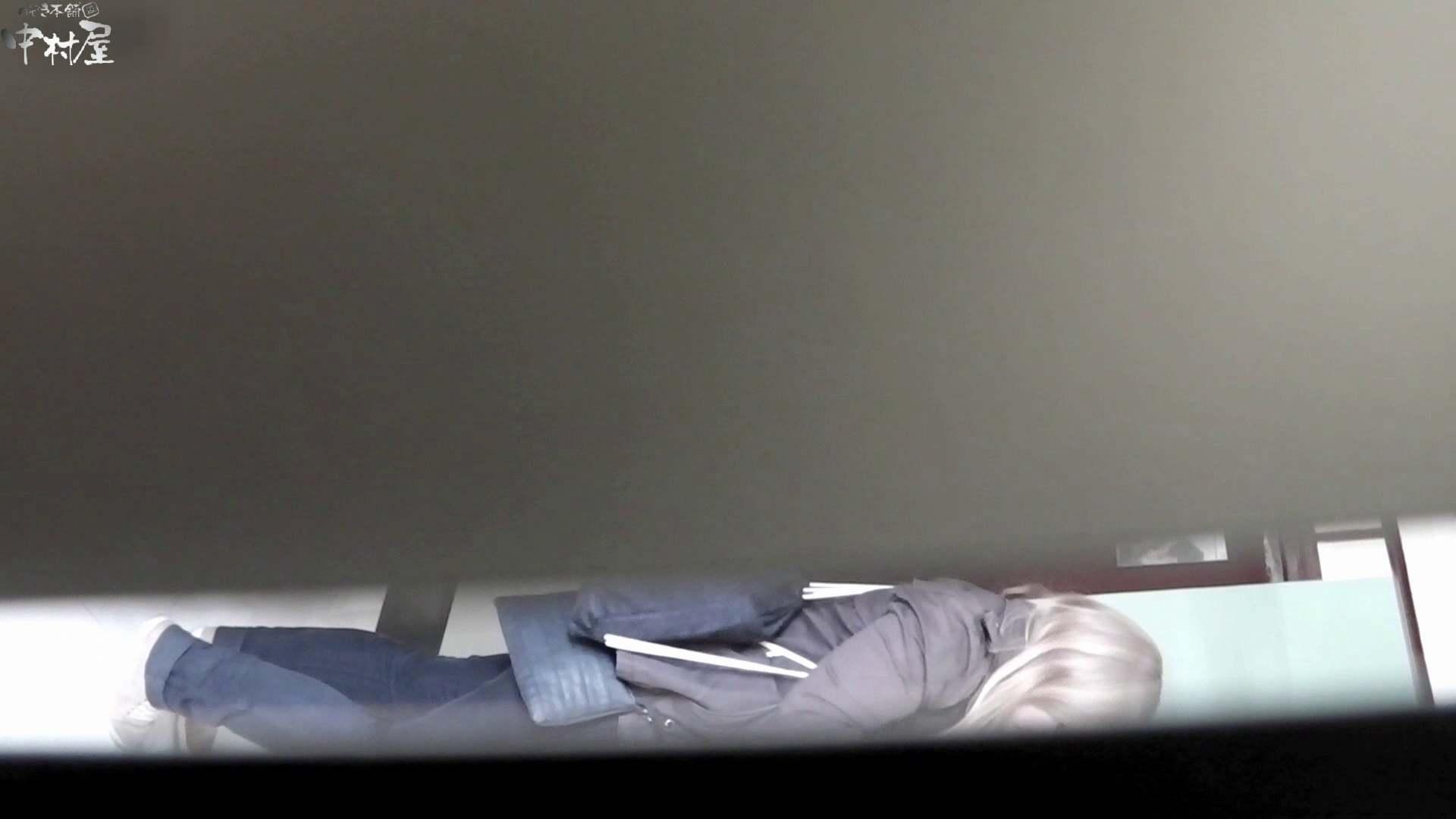 お市さんの「お尻丸出しジャンボリー」No.07 マンコ・ムレムレ エロ画像 103pic 3