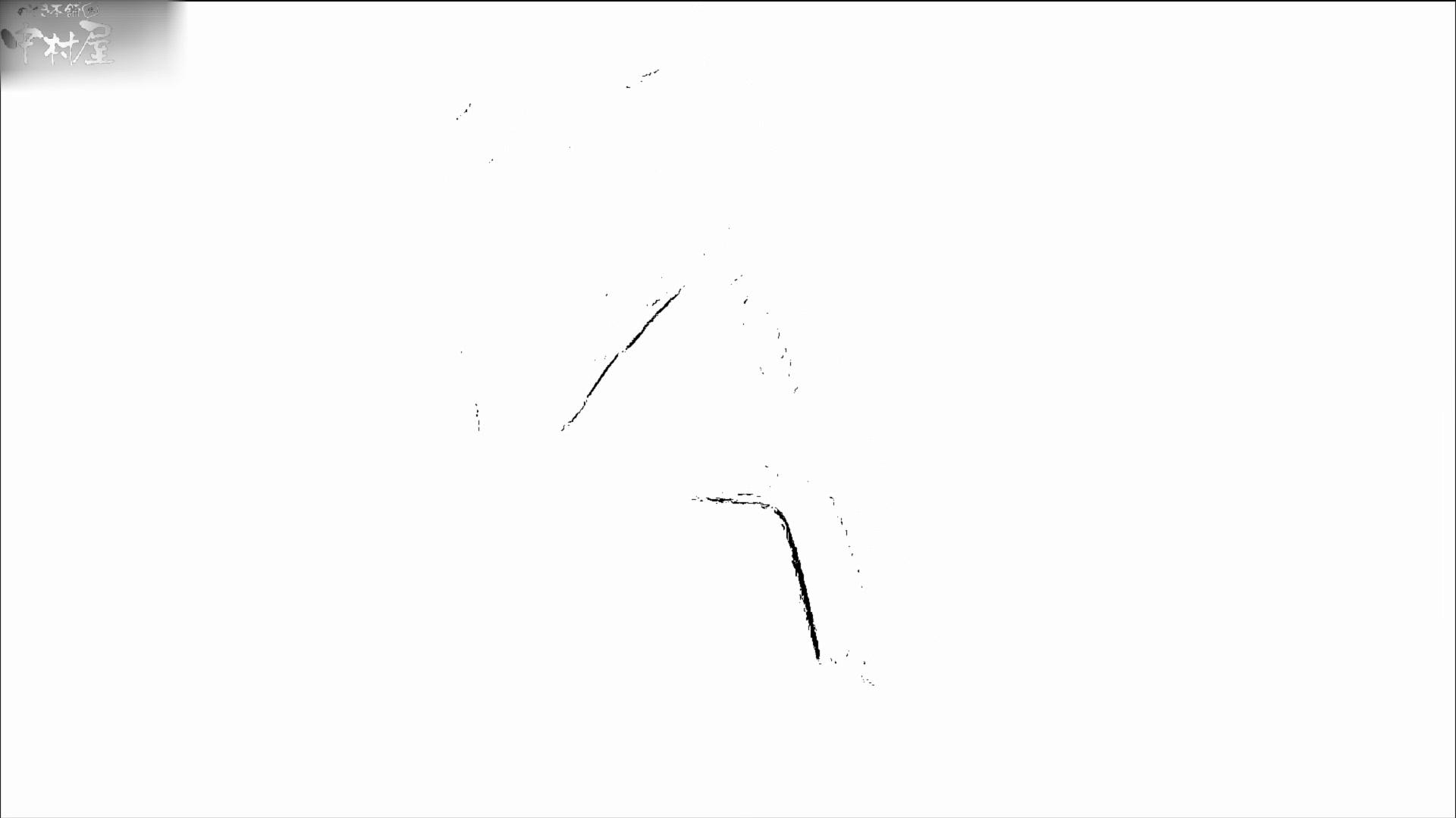 お市さんの「お尻丸出しジャンボリー」No.07 女子トイレ潜入  103pic 11