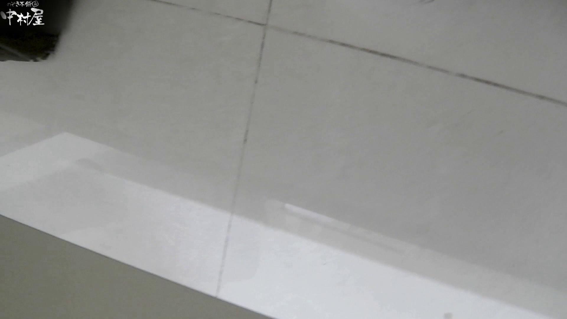 お市さんの「お尻丸出しジャンボリー」No.07 お尻 ワレメ動画紹介 103pic 16