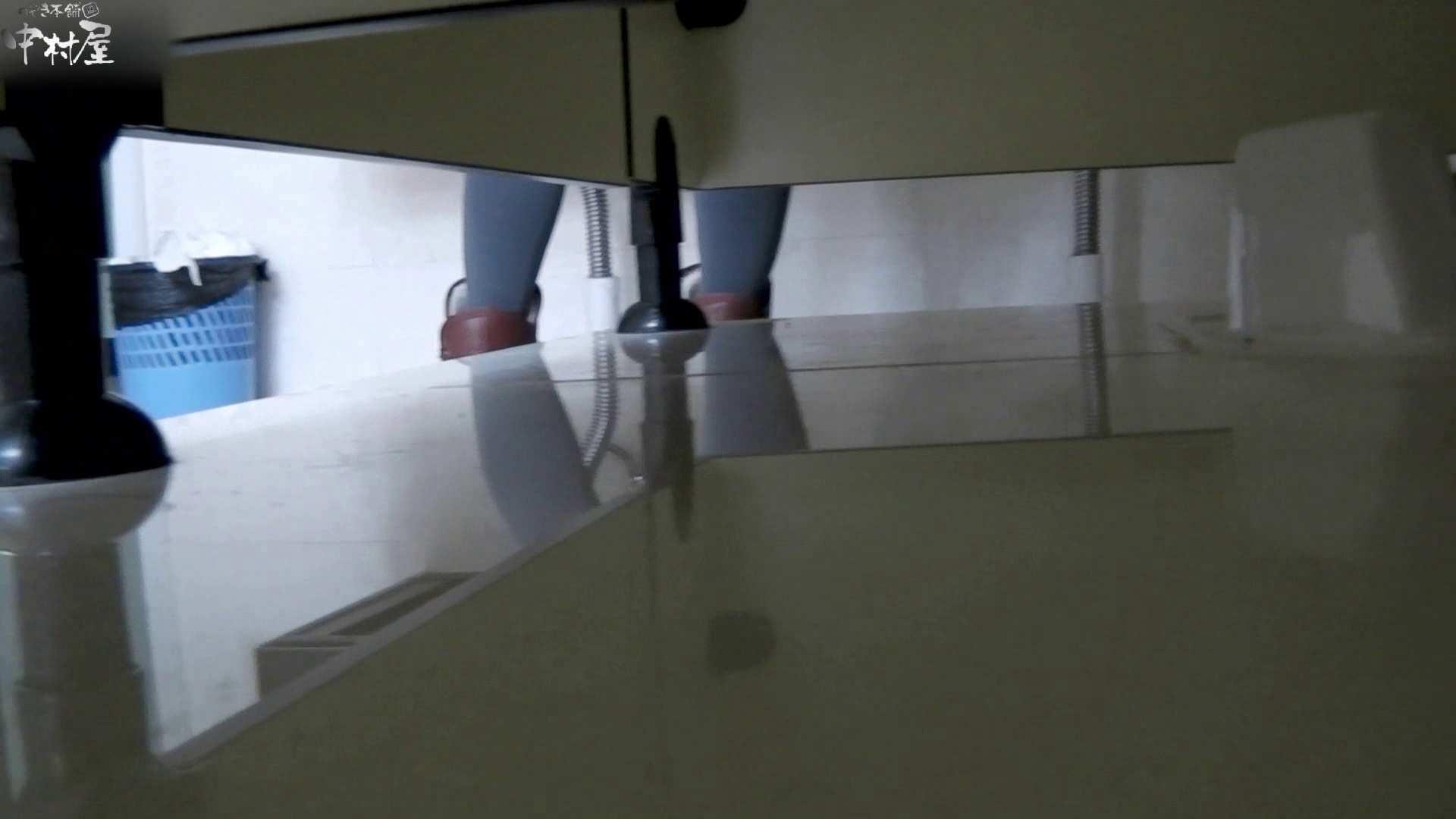 お市さんの「お尻丸出しジャンボリー」No.07 黄金水 盗み撮り動画キャプチャ 103pic 17