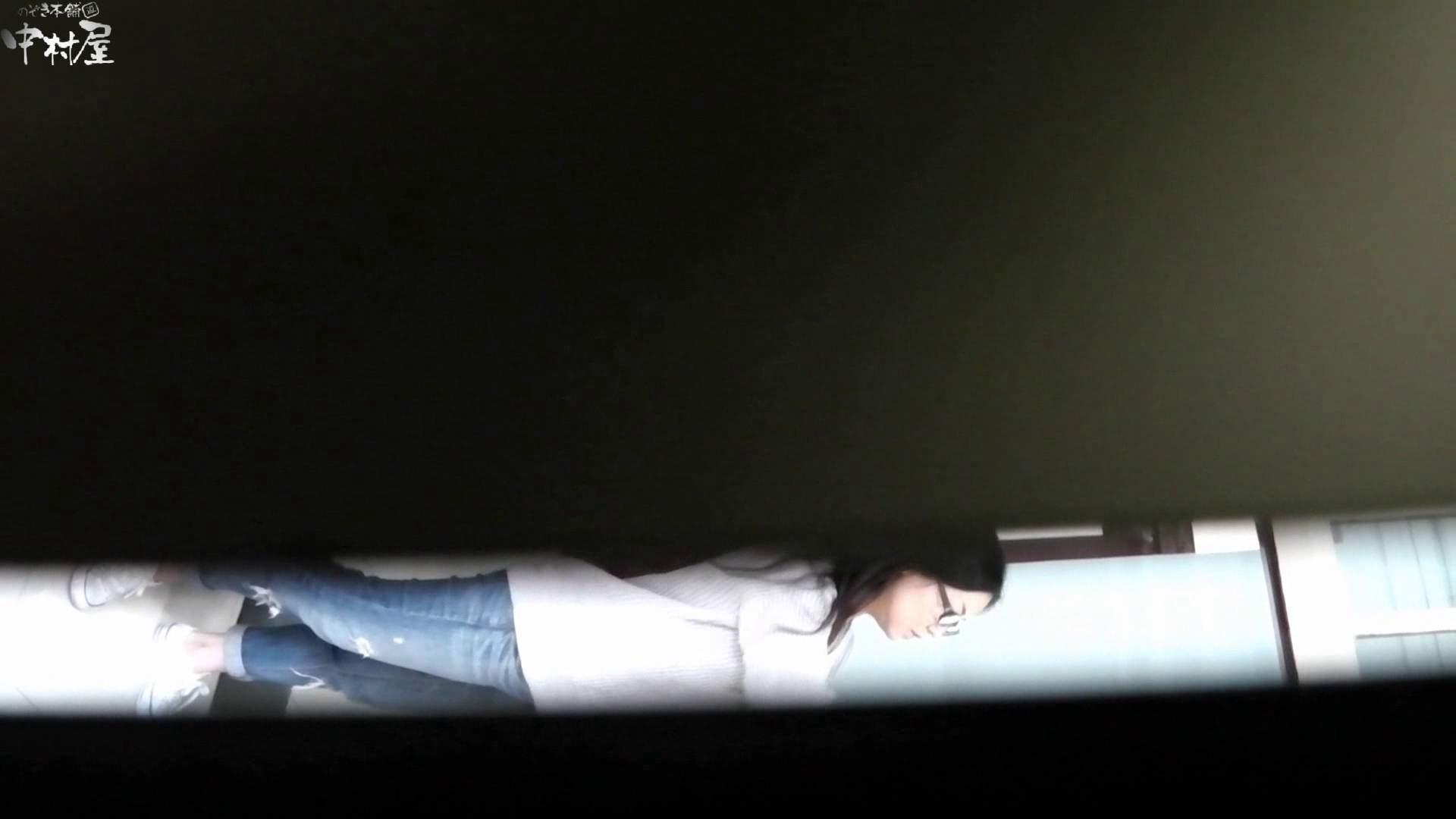 お市さんの「お尻丸出しジャンボリー」No.07 排泄隠し撮り エロ無料画像 103pic 18