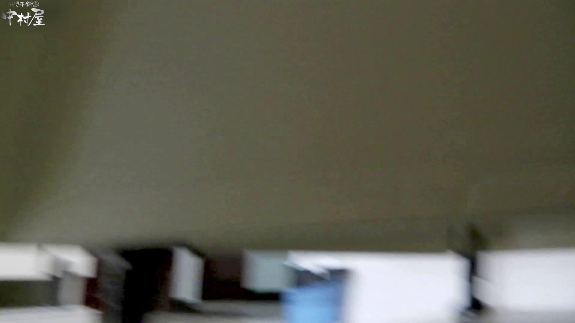 お市さんの「お尻丸出しジャンボリー」No.07 放尿 おめこ無修正動画無料 103pic 20