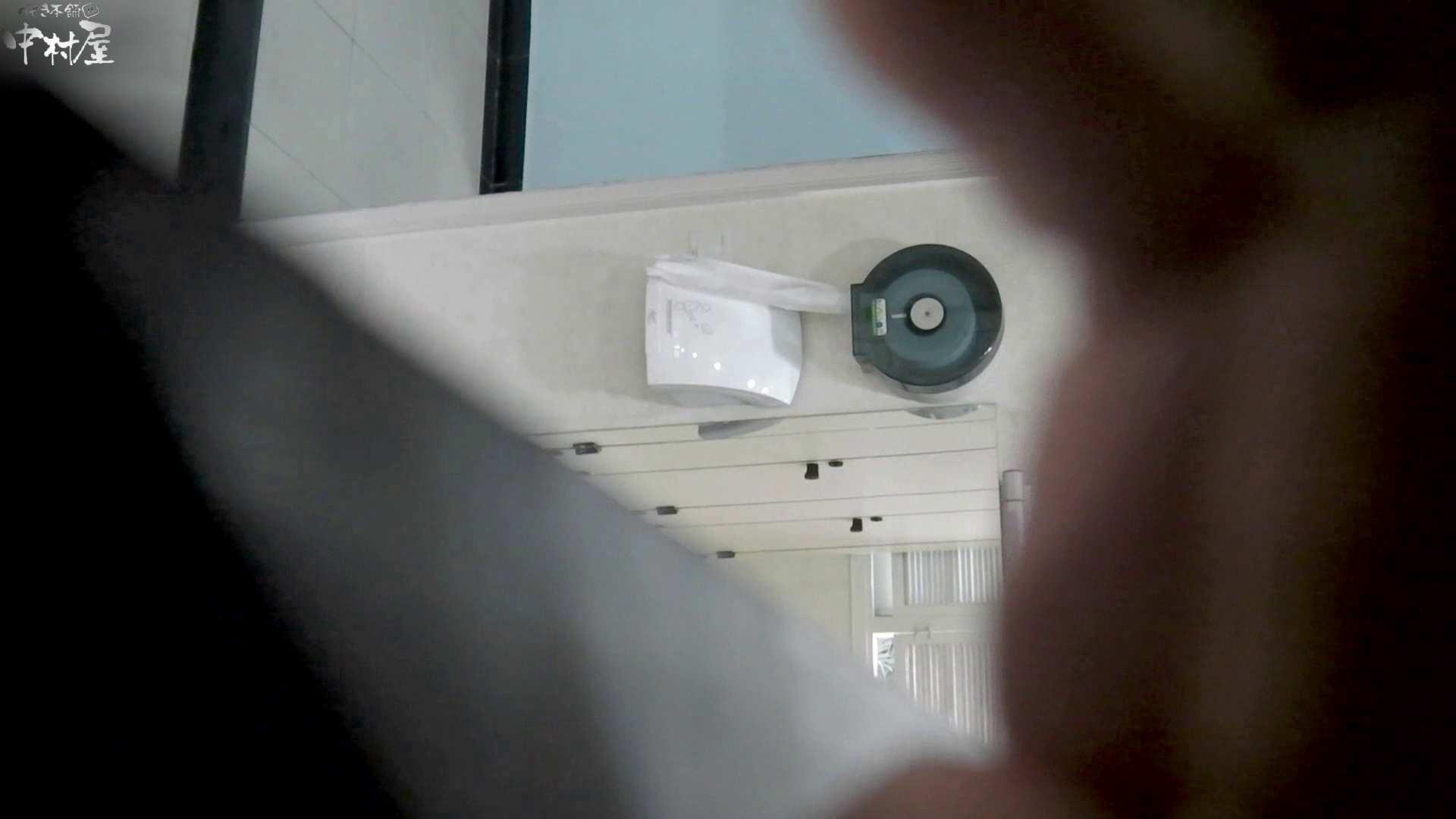お市さんの「お尻丸出しジャンボリー」No.07 排泄隠し撮り エロ無料画像 103pic 40