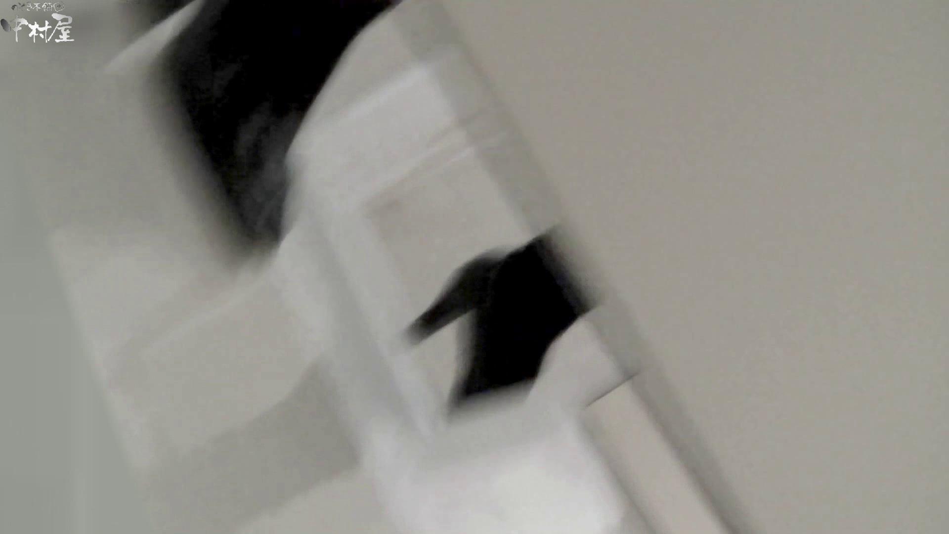 お市さんの「お尻丸出しジャンボリー」No.07 トイレ突入 戯れ無修正画像 103pic 70