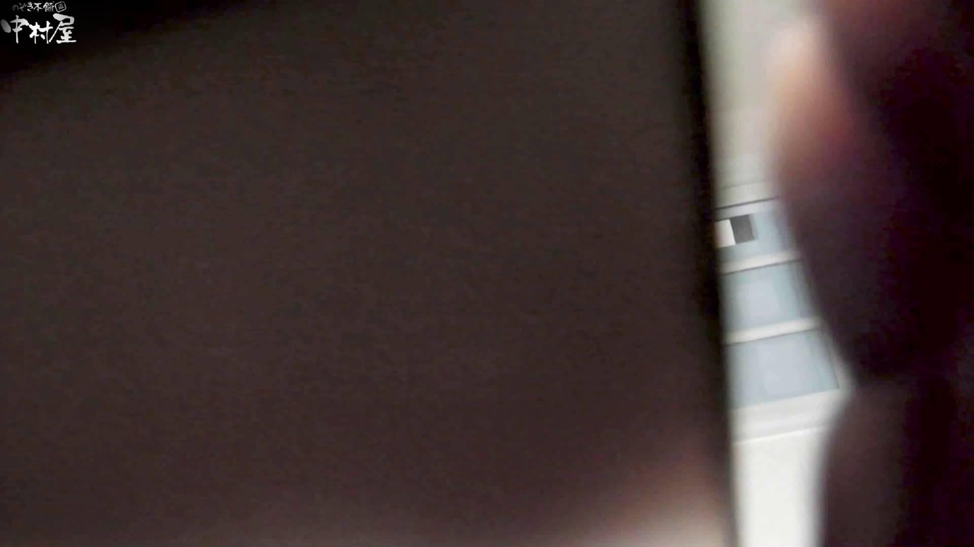 お市さんの「お尻丸出しジャンボリー」No.07 女子トイレ潜入 | 盗撮師作品  103pic 89