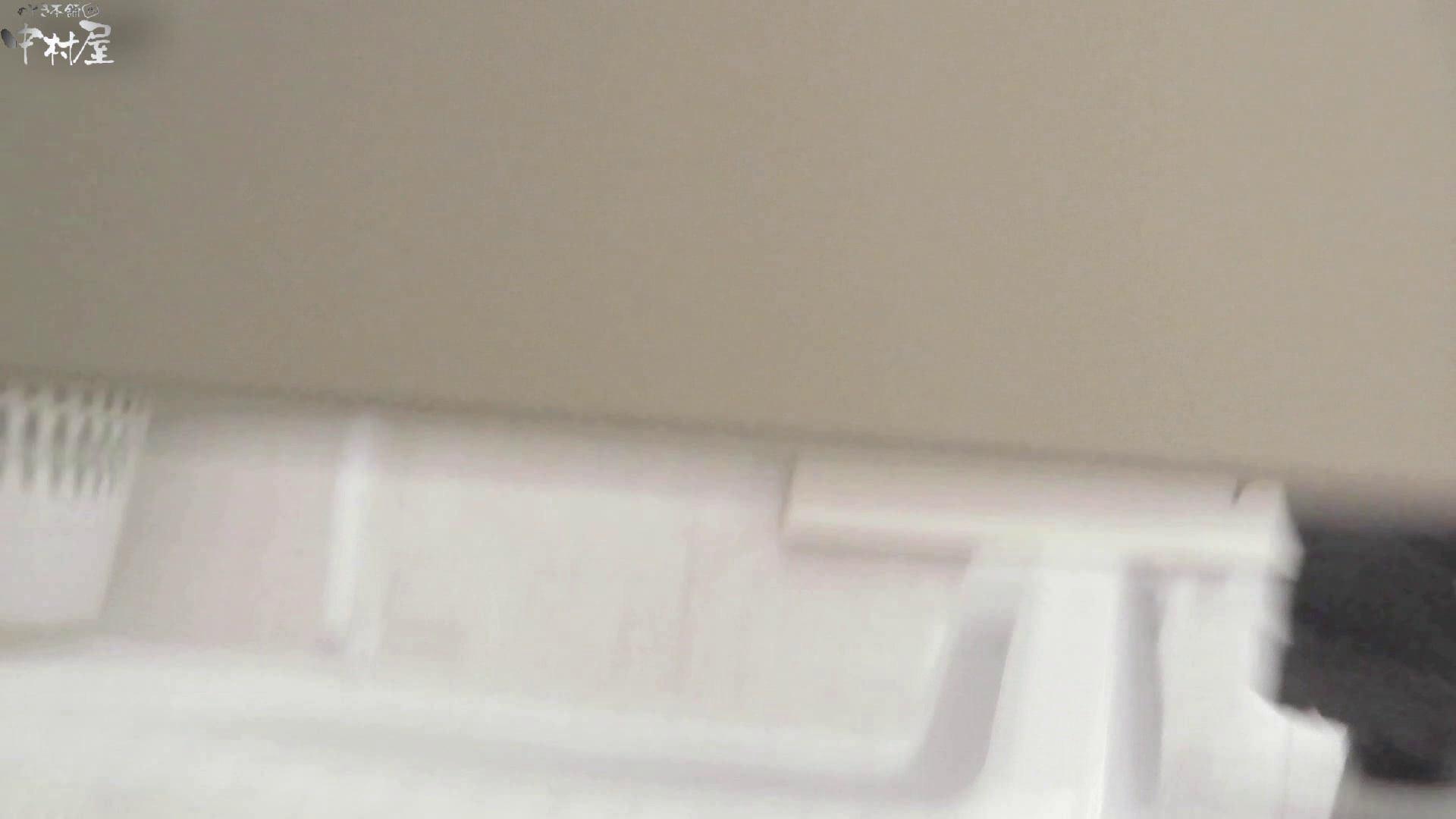 お市さんの「お尻丸出しジャンボリー」No.07 マンコ・ムレムレ エロ画像 103pic 91