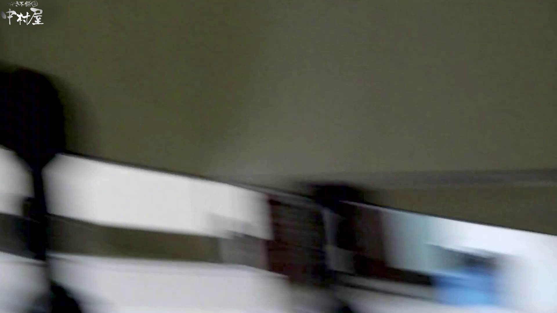 お市さんの「お尻丸出しジャンボリー」No.07 女子トイレ潜入 | 盗撮師作品  103pic 100