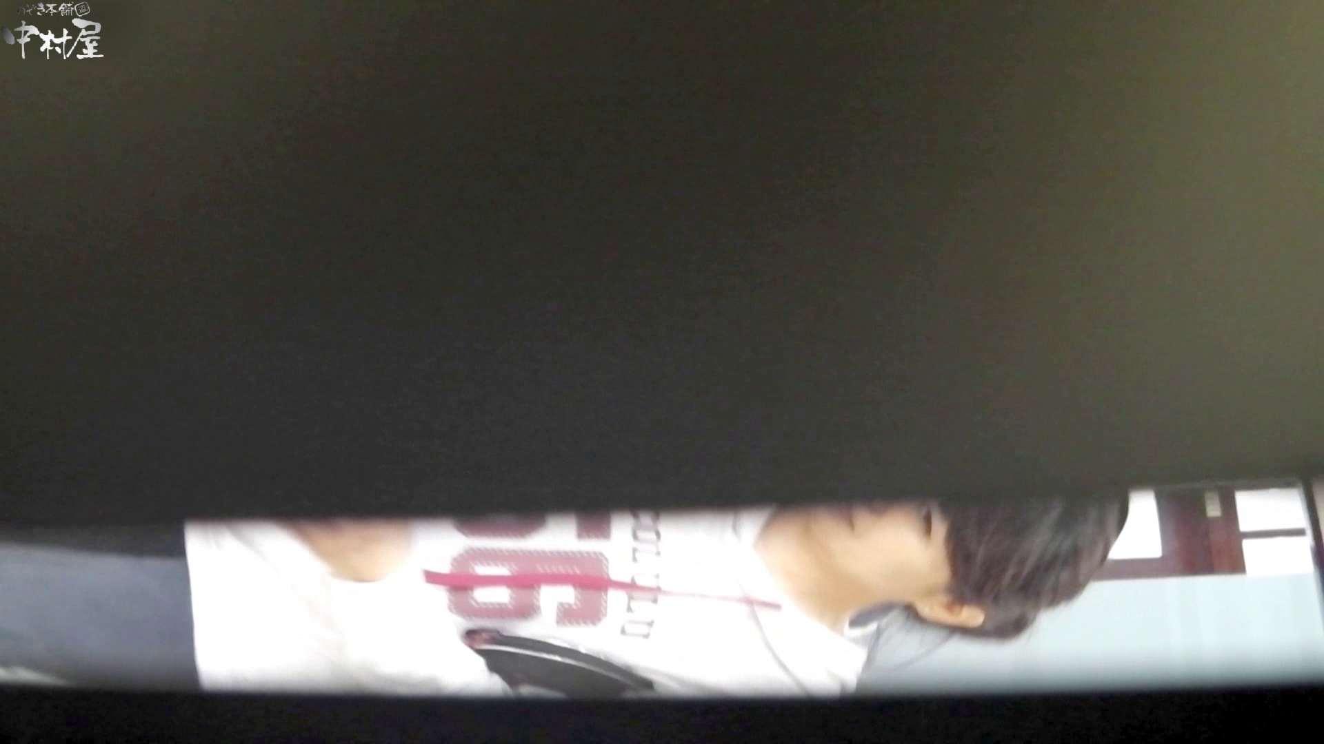 お市さんの「お尻丸出しジャンボリー」No.08 女子トイレ潜入 AV無料動画キャプチャ 104pic 6