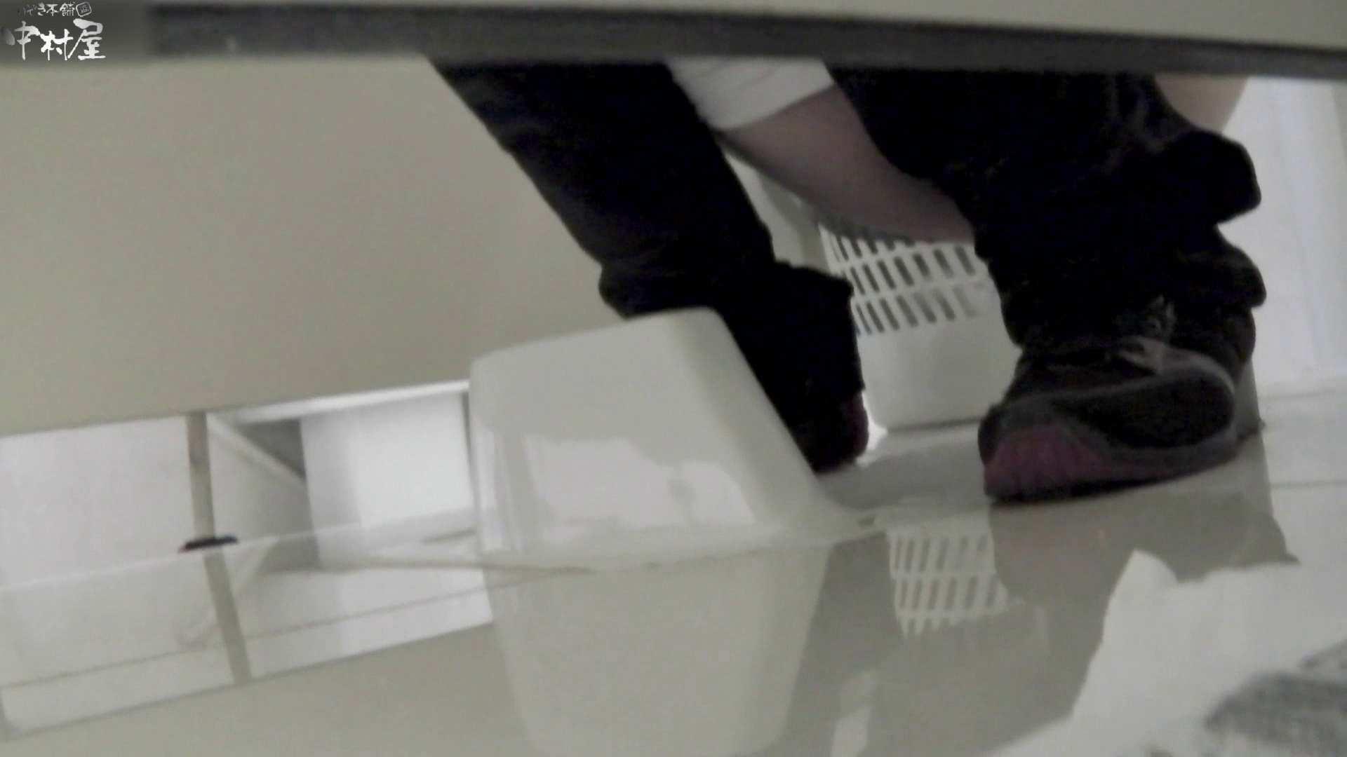 お市さんの「お尻丸出しジャンボリー」No.08 トイレ突入 アダルト動画キャプチャ 104pic 11