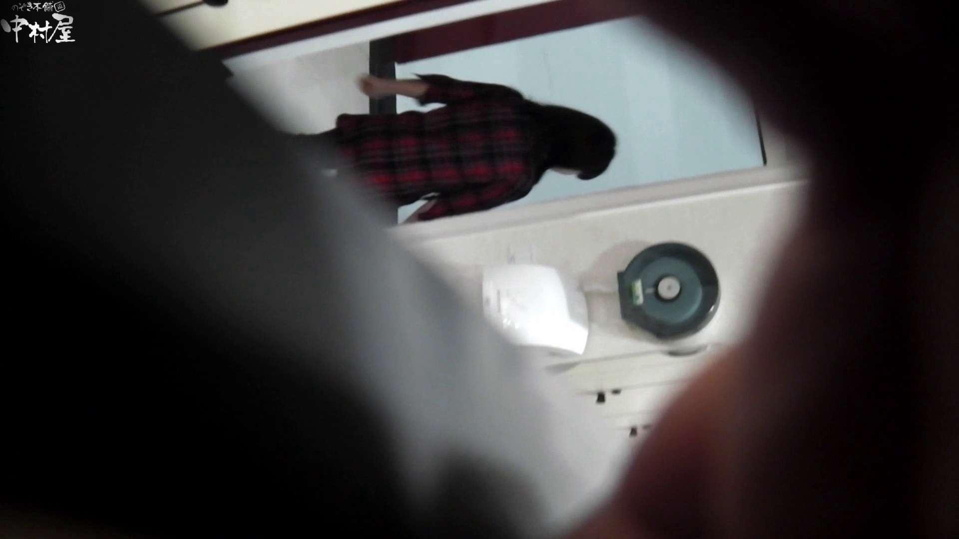 お市さんの「お尻丸出しジャンボリー」No.08 女子トイレ潜入 AV無料動画キャプチャ 104pic 22