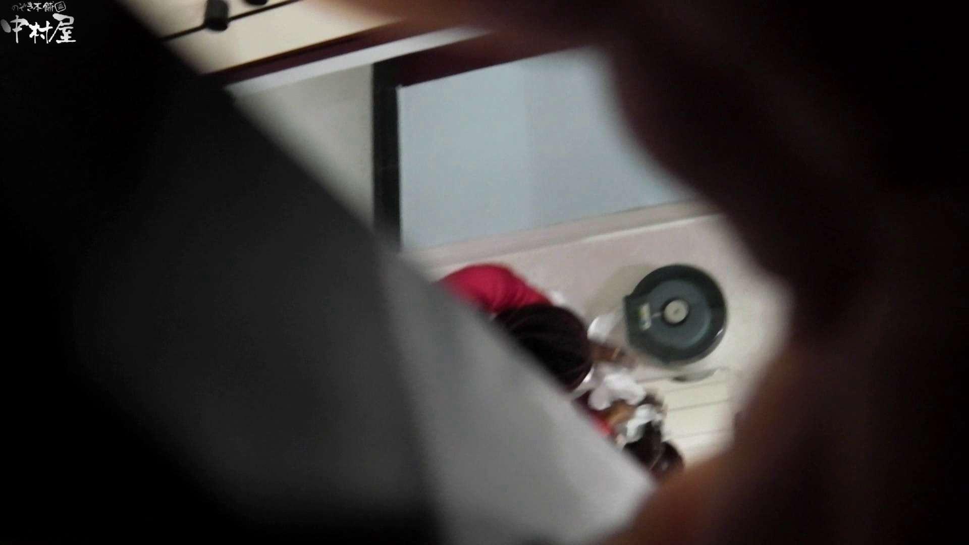 お市さんの「お尻丸出しジャンボリー」No.08 潜入突撃 スケベ動画紹介 104pic 26