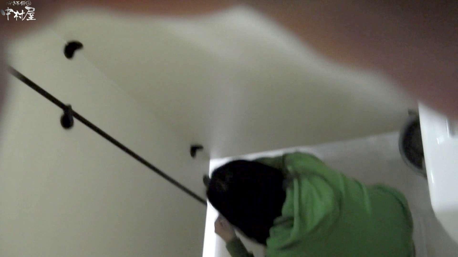 お市さんの「お尻丸出しジャンボリー」No.08 トイレ突入 アダルト動画キャプチャ 104pic 51