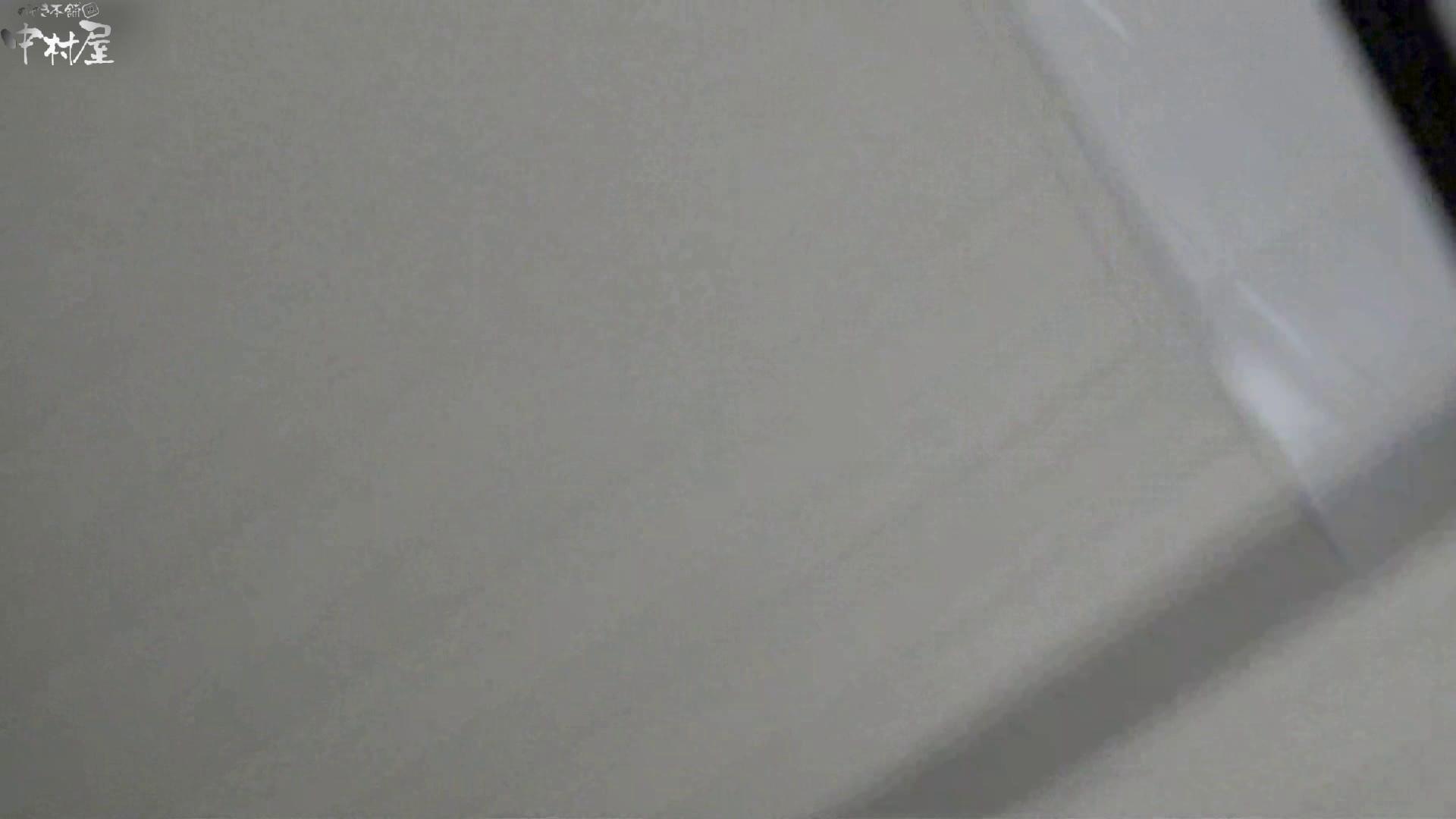 お市さんの「お尻丸出しジャンボリー」No.08 トイレ突入 アダルト動画キャプチャ 104pic 67