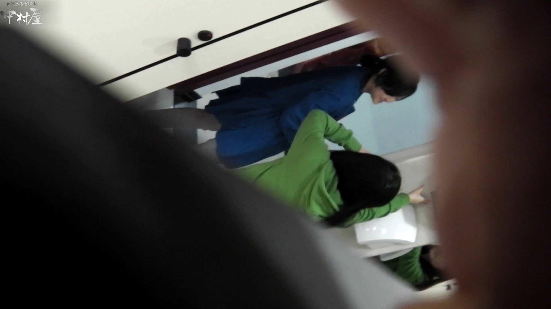 お市さんの「お尻丸出しジャンボリー」No.08 潜入突撃 スケベ動画紹介 104pic 74