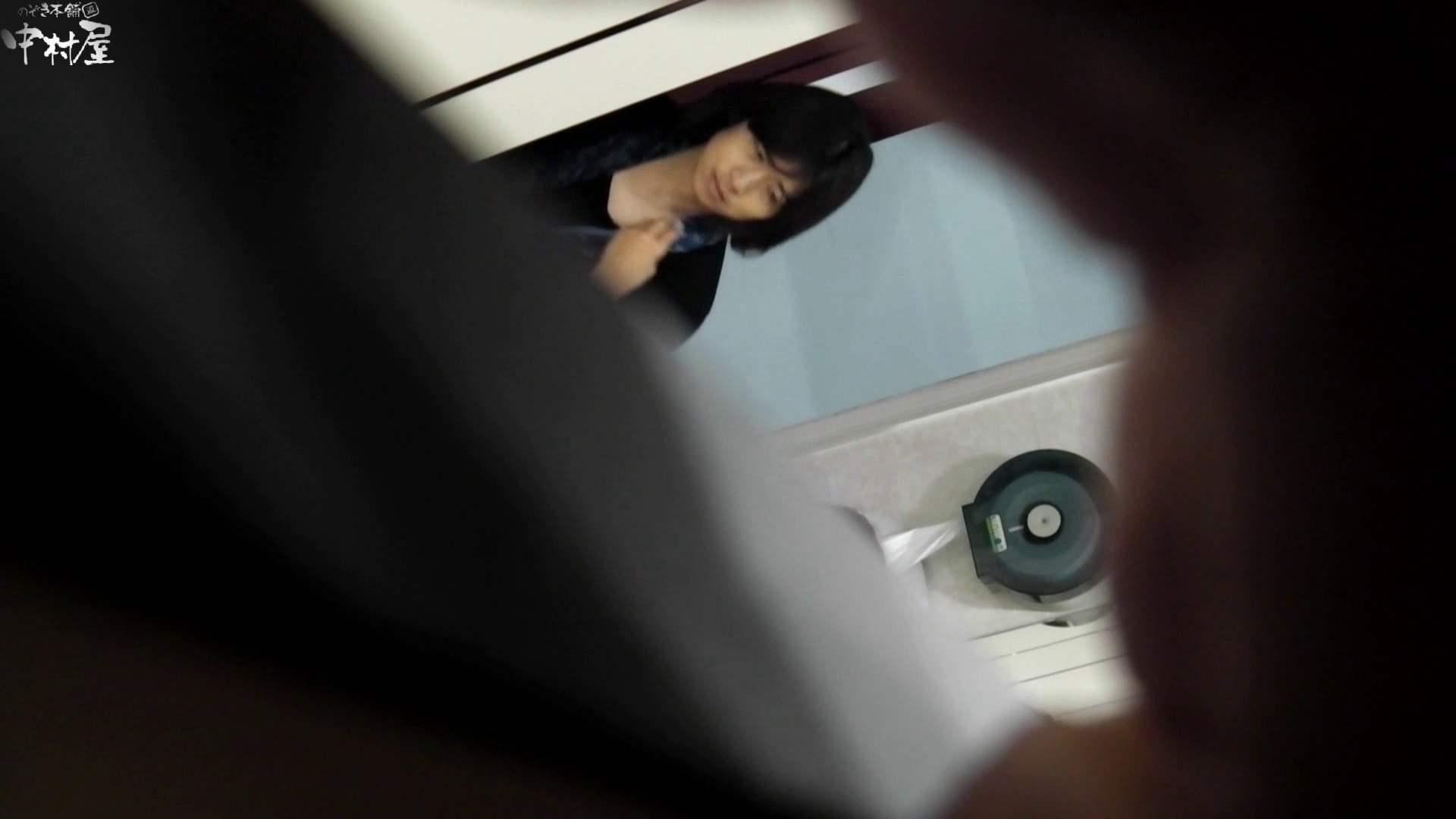 お市さんの「お尻丸出しジャンボリー」No.08 女子トイレ潜入 AV無料動画キャプチャ 104pic 78