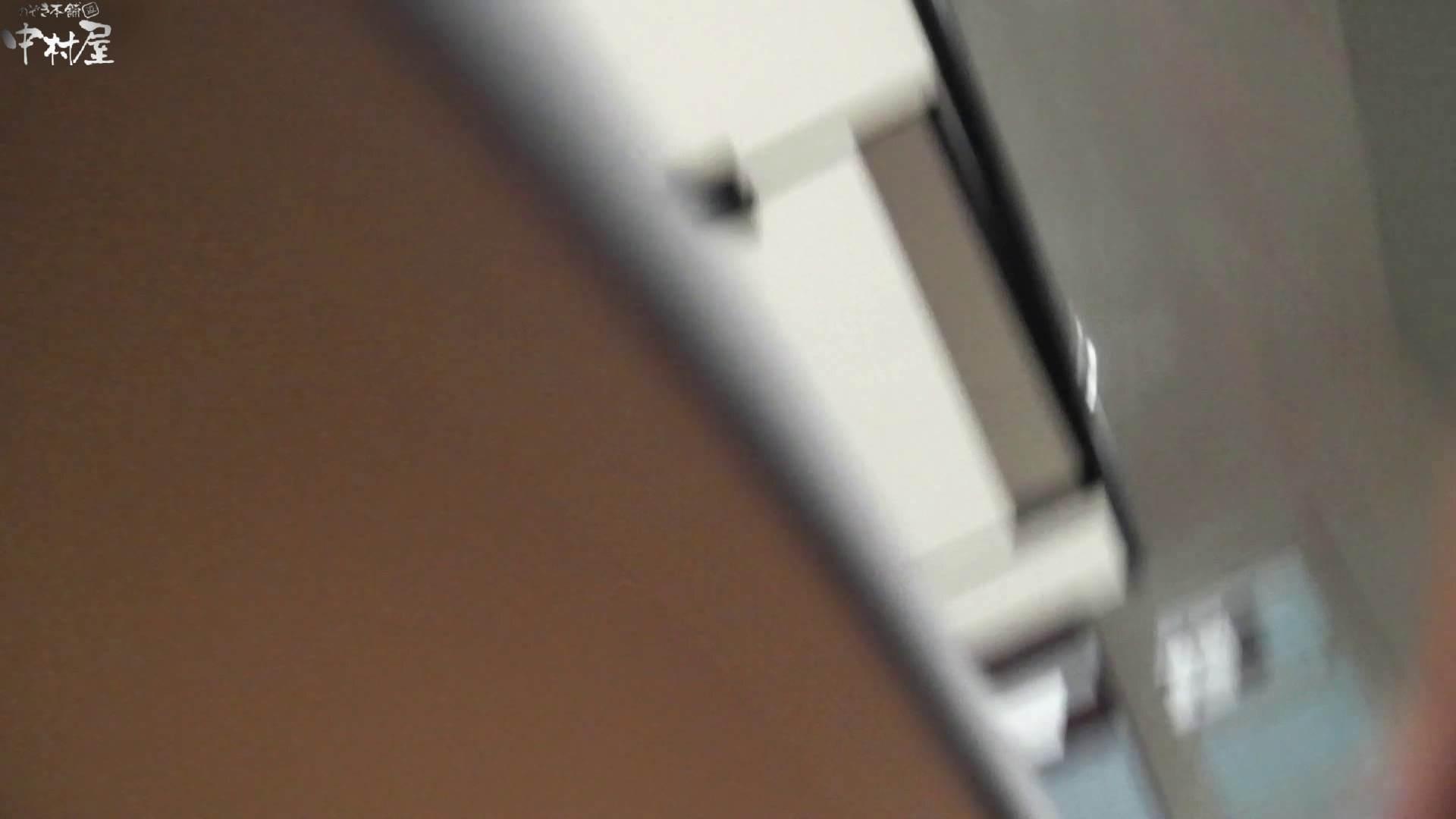お市さんの「お尻丸出しジャンボリー」No.08 潜入突撃 スケベ動画紹介 104pic 90
