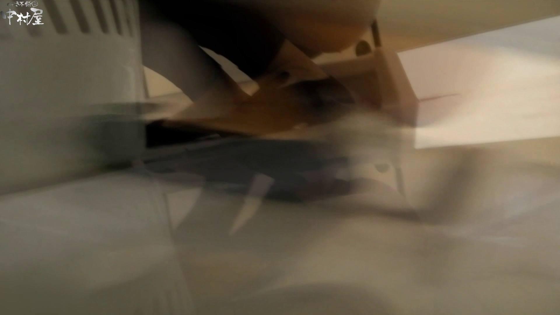 お市さんの「お尻丸出しジャンボリー」No.09 トイレ突入 性交動画流出 98pic 47