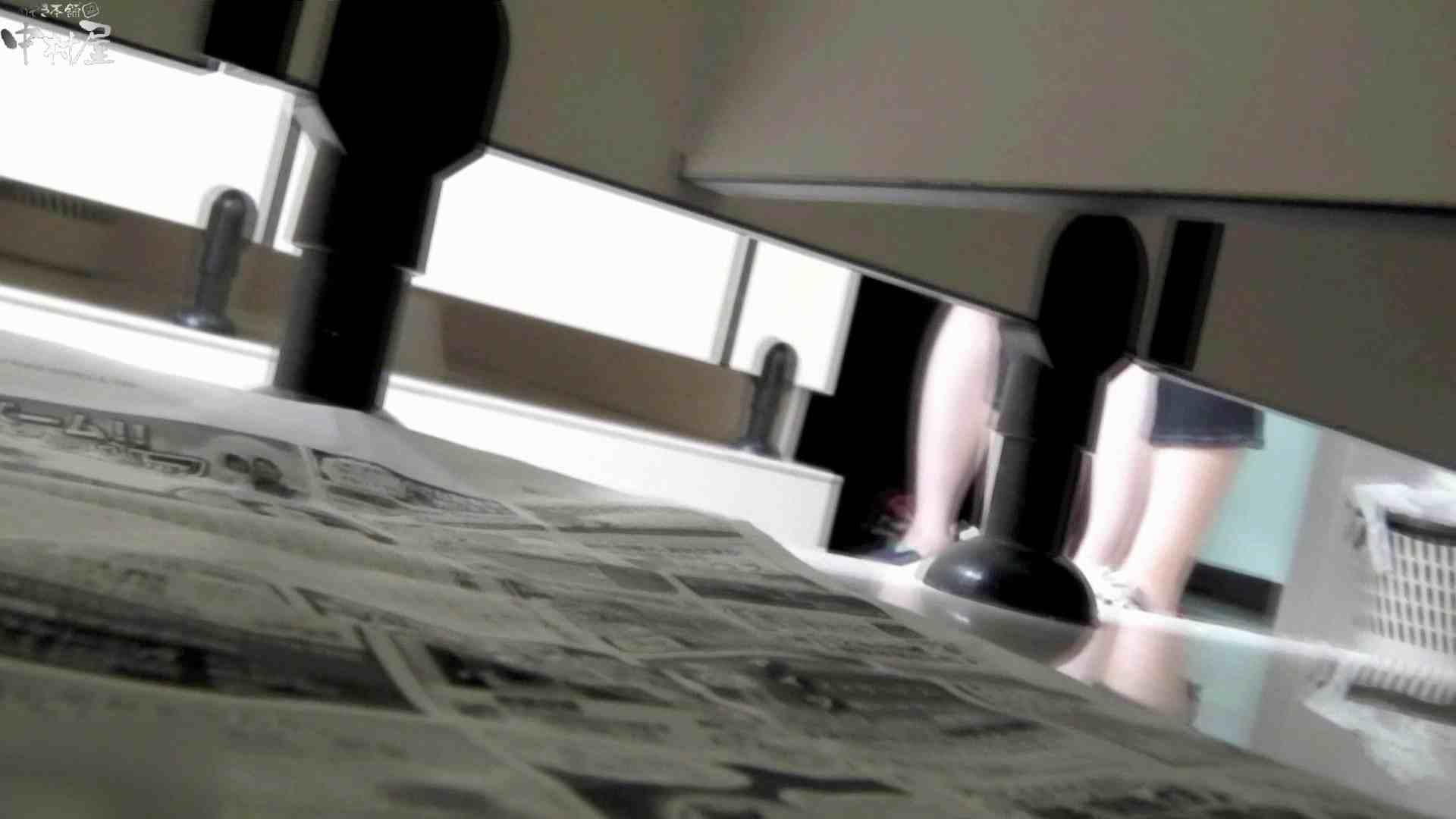 お市さんの「お尻丸出しジャンボリー」No.09 潜入突撃 濡れ場動画紹介 98pic 68