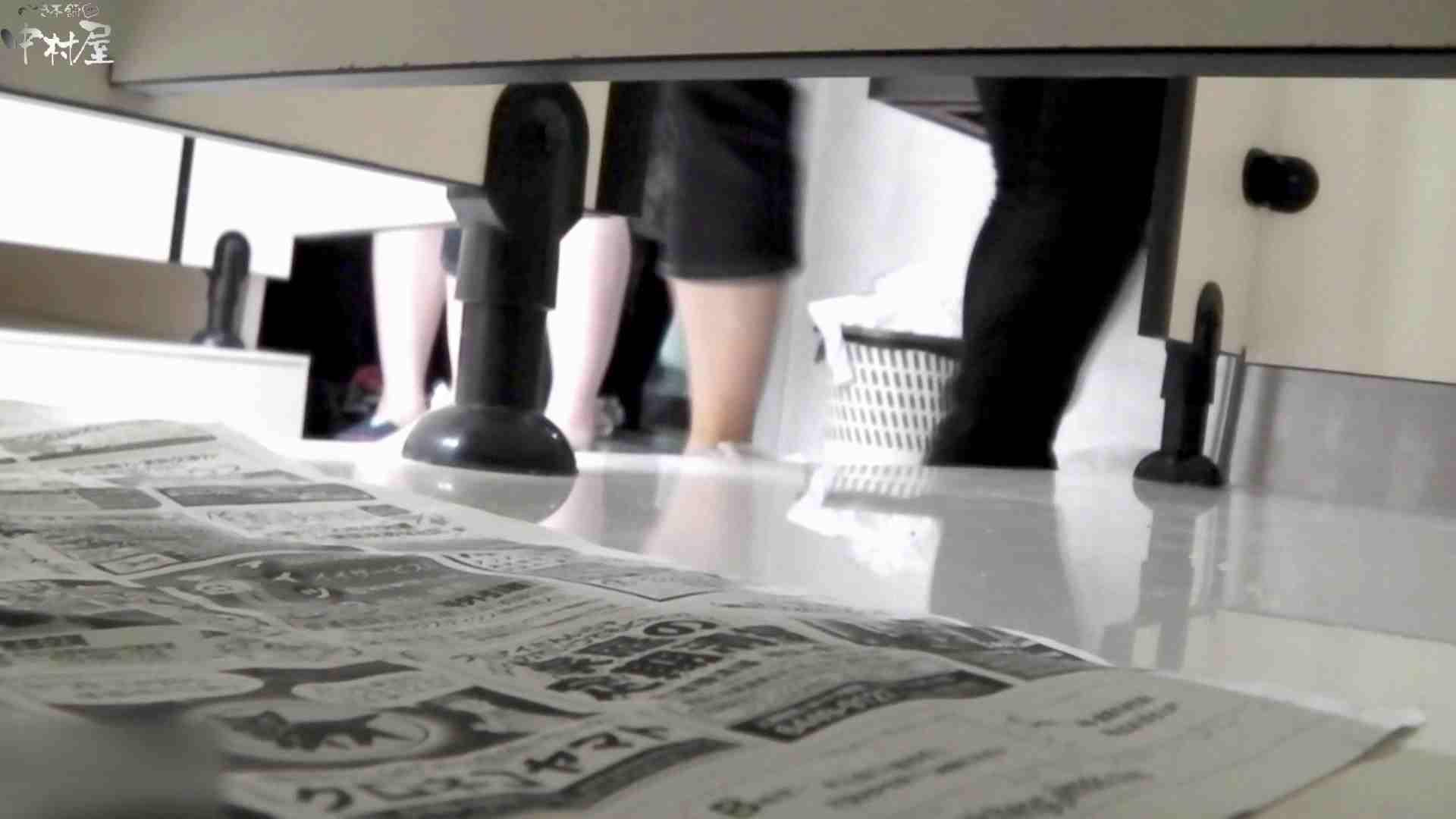 お市さんの「お尻丸出しジャンボリー」No.09 トイレ突入 性交動画流出 98pic 69