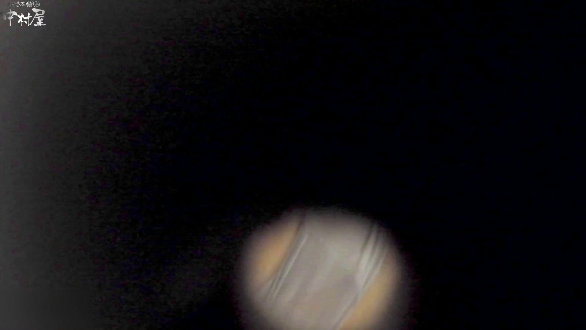お市さんの「お尻丸出しジャンボリー」No.09 和式トイレ セックス無修正動画無料 98pic 73