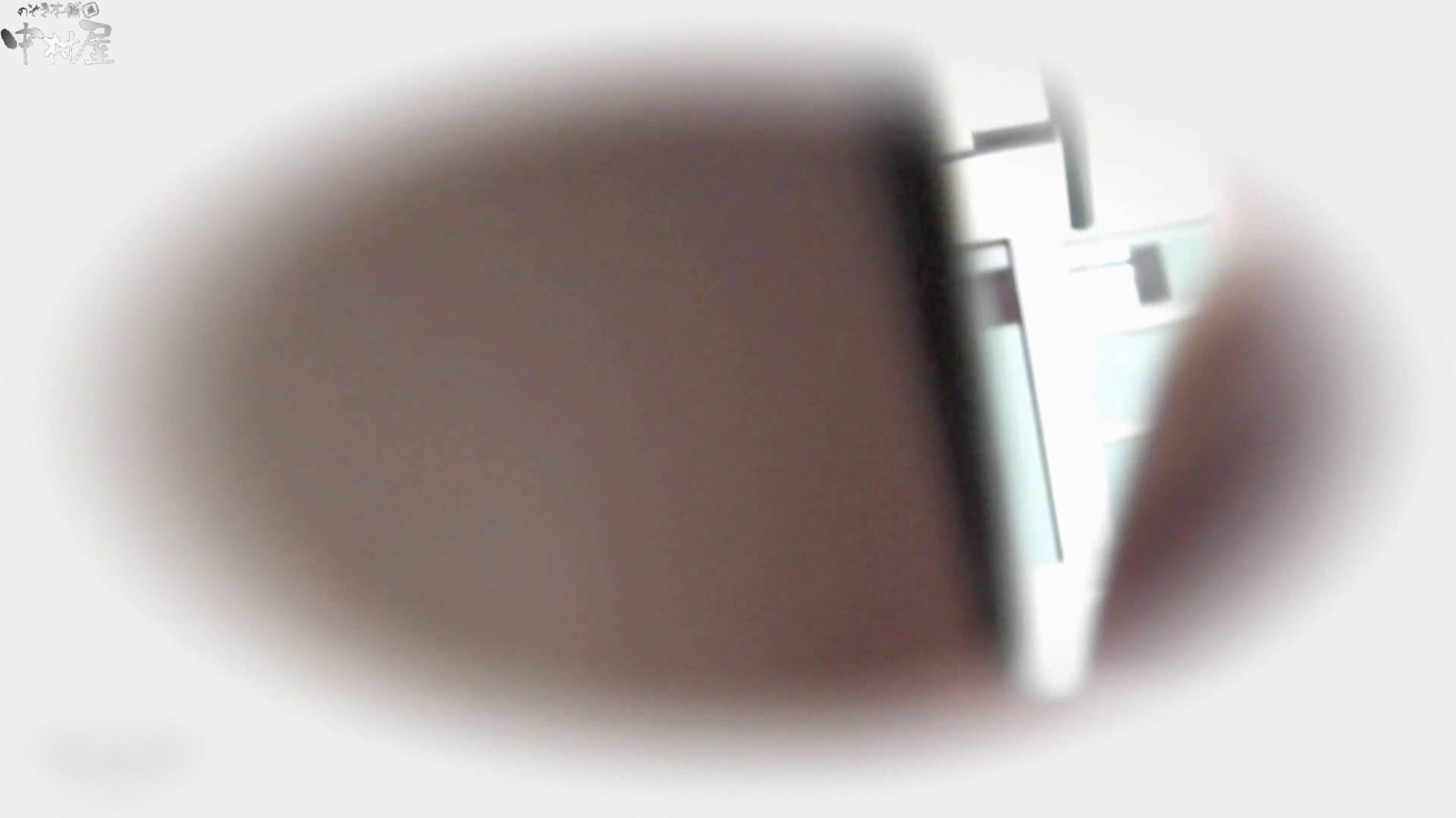 お市さんの「お尻丸出しジャンボリー」No.09 放尿 ぱこり動画紹介 98pic 75