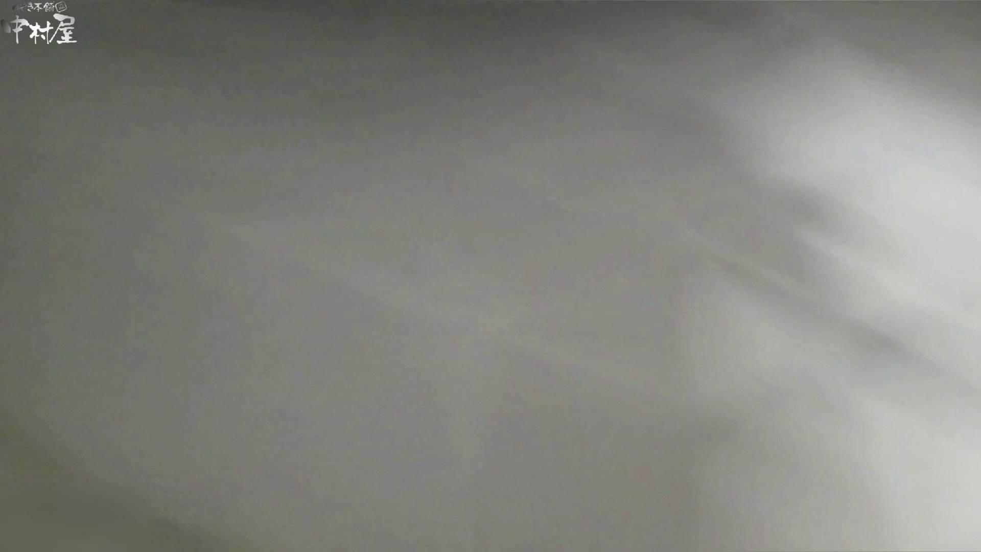 お市さんの「お尻丸出しジャンボリー」No.09 トイレ突入 性交動画流出 98pic 80