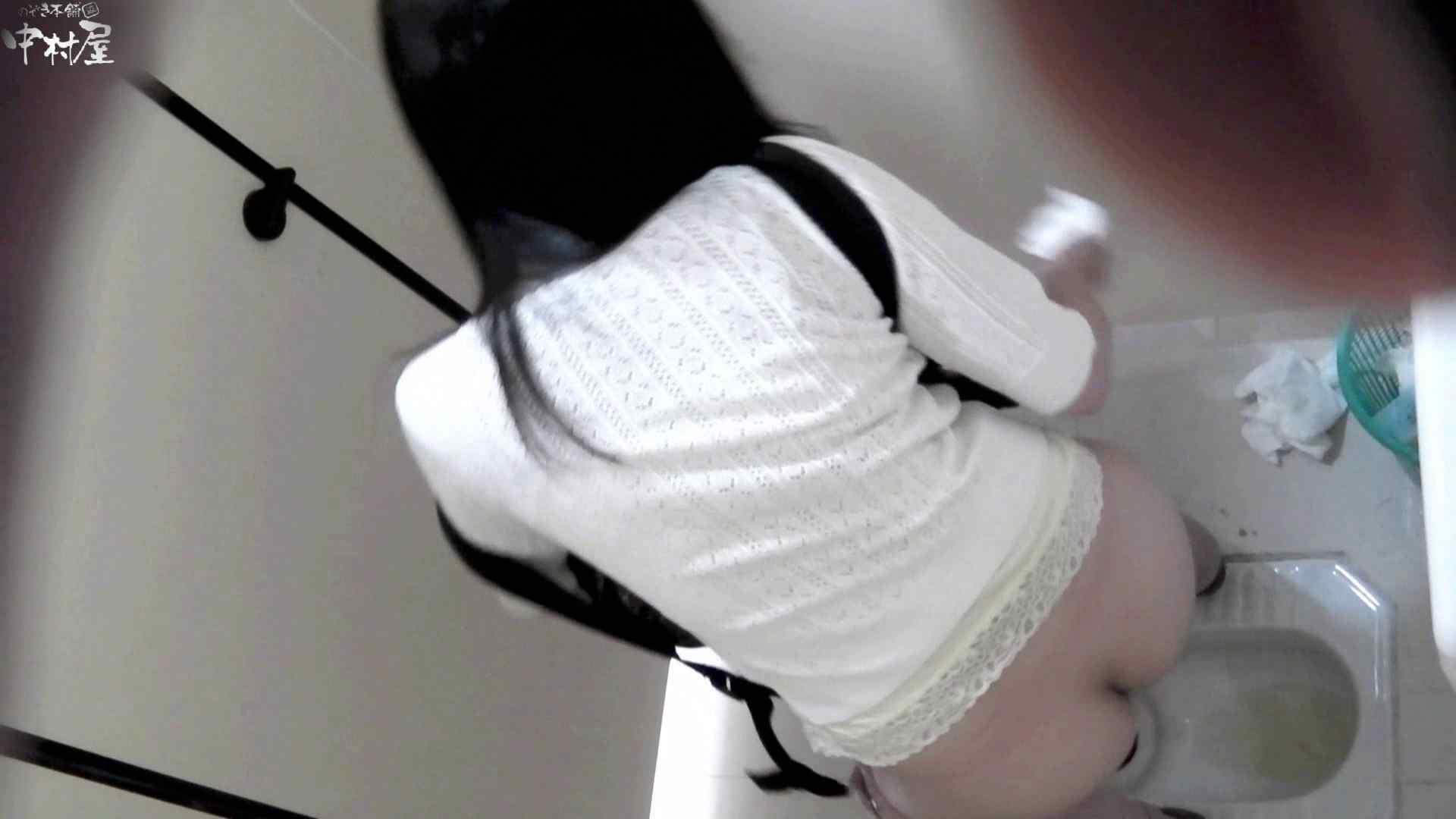 お市さんの「お尻丸出しジャンボリー」No.11 マンコ・ムレムレ ワレメ動画紹介 103pic 14