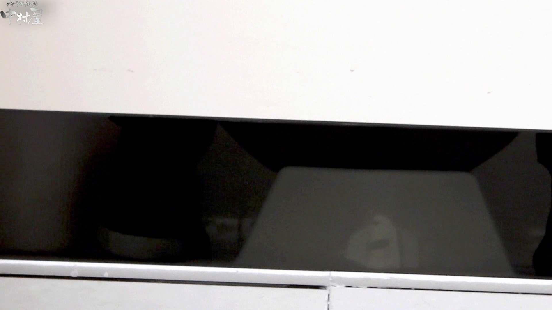 お市さんの「お尻丸出しジャンボリー」No.11 黄金水 おめこ無修正動画無料 103pic 39