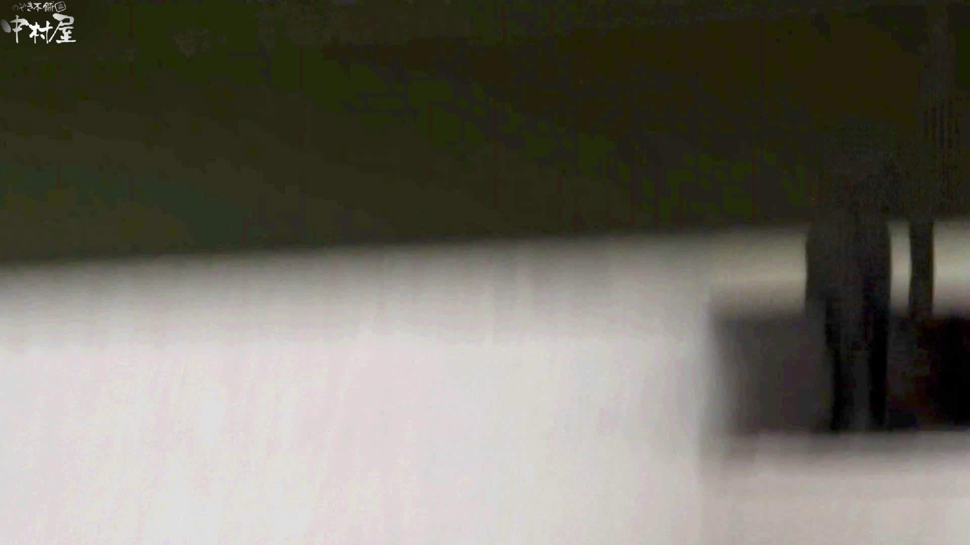 お市さんの「お尻丸出しジャンボリー」No.11 排泄隠し撮り ワレメ無修正動画無料 103pic 40