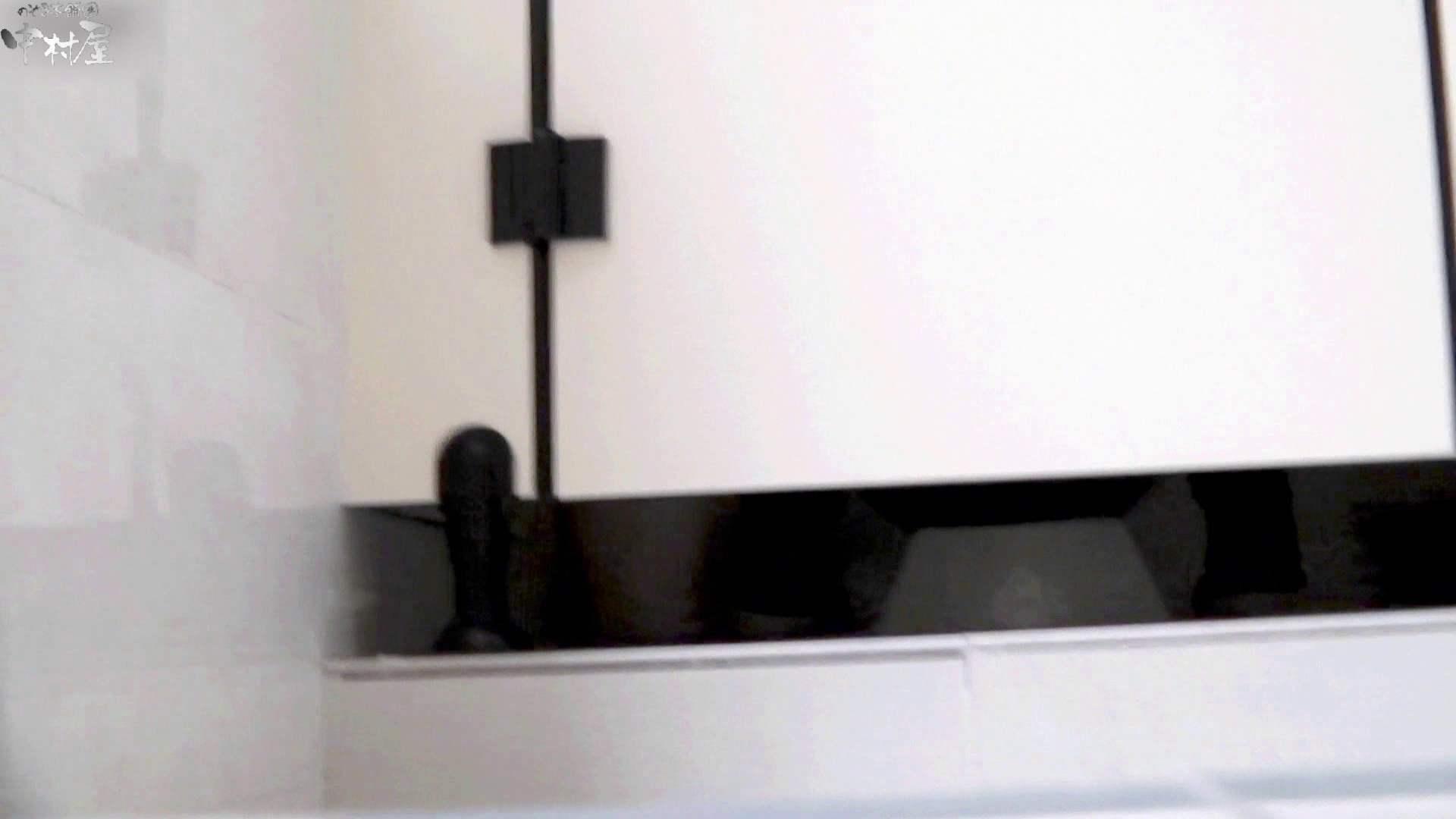 お市さんの「お尻丸出しジャンボリー」No.11 女子トイレ潜入 すけべAV動画紹介 103pic 41