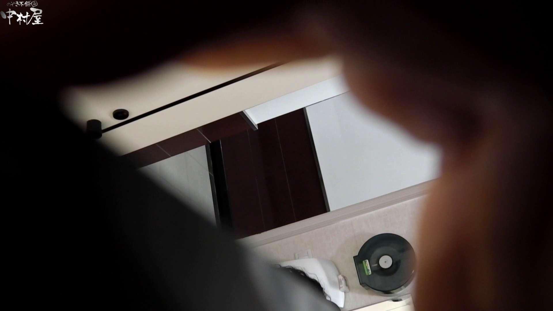 お市さんの「お尻丸出しジャンボリー」No.11 排泄隠し撮り ワレメ無修正動画無料 103pic 62