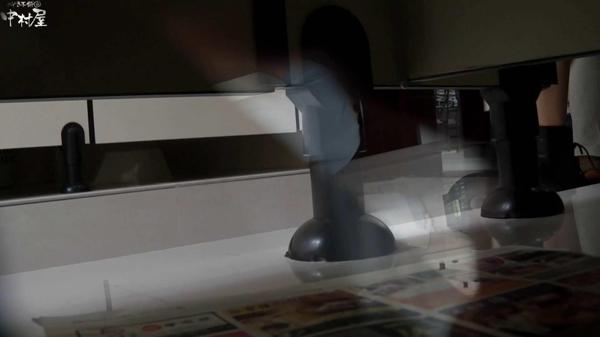 お市さんの「お尻丸出しジャンボリー」No.11 黄金水 おめこ無修正動画無料 103pic 72