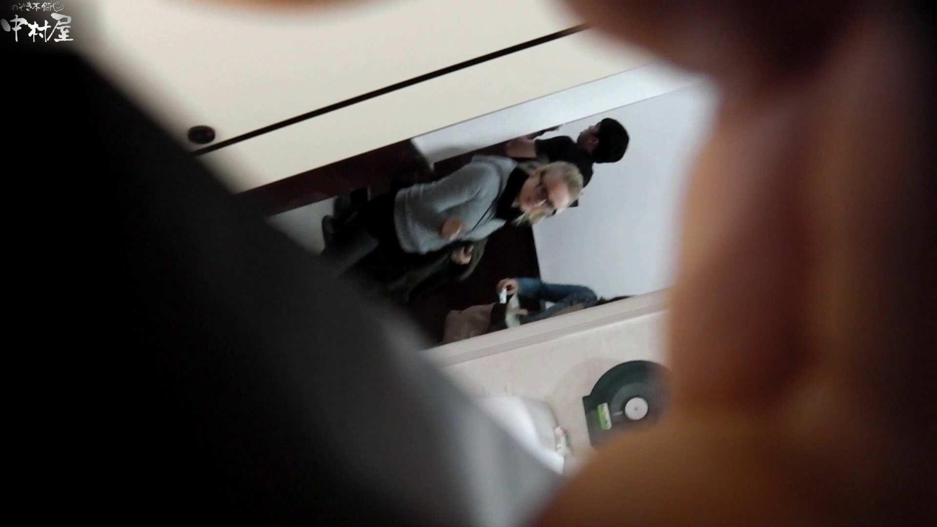 お市さんの「お尻丸出しジャンボリー」No.11 放尿 オマンコ無修正動画無料 103pic 75