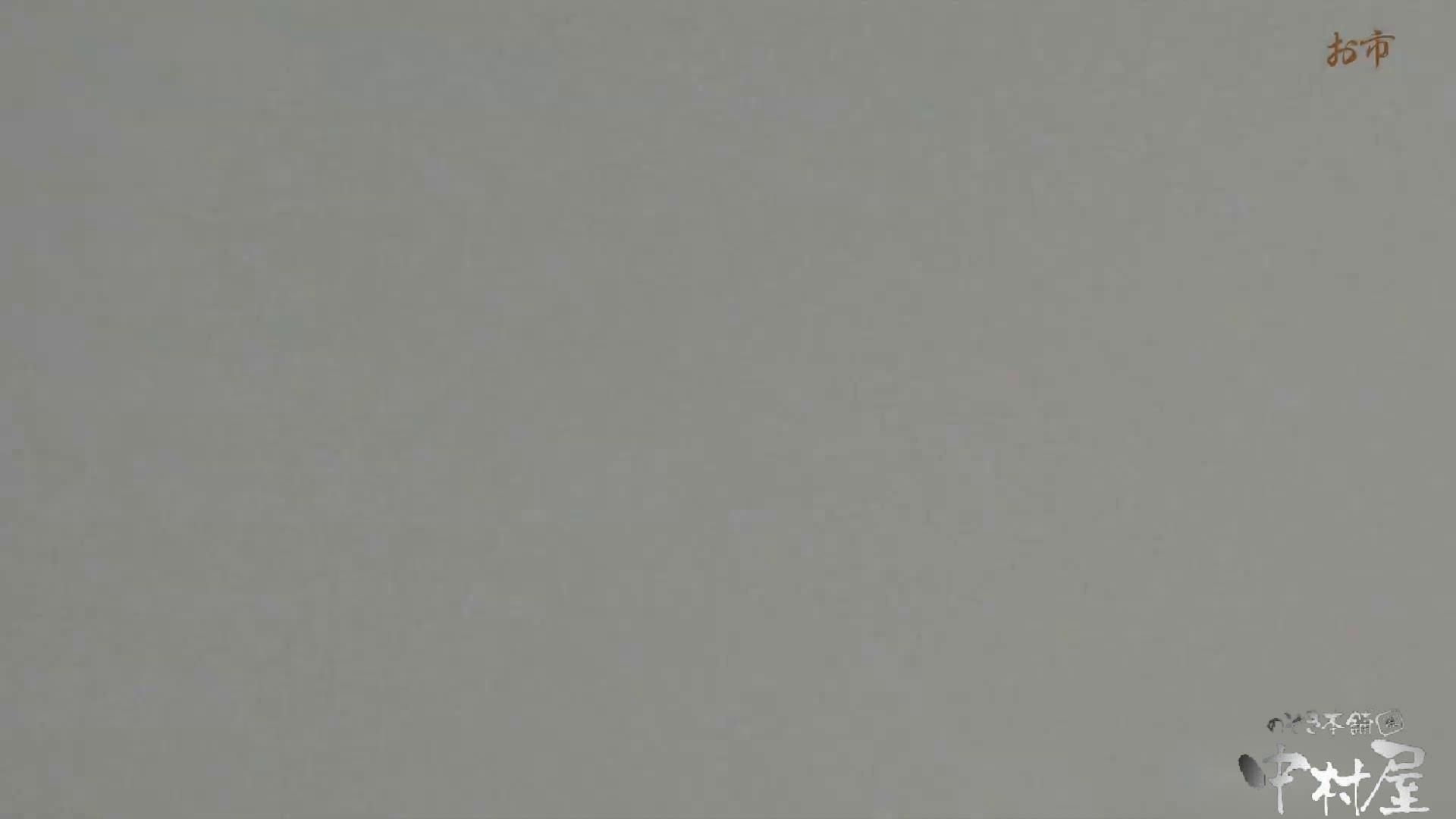 お市さんの「お尻丸出しジャンボリー」No.15 お尻 アダルト動画キャプチャ 99pic 16