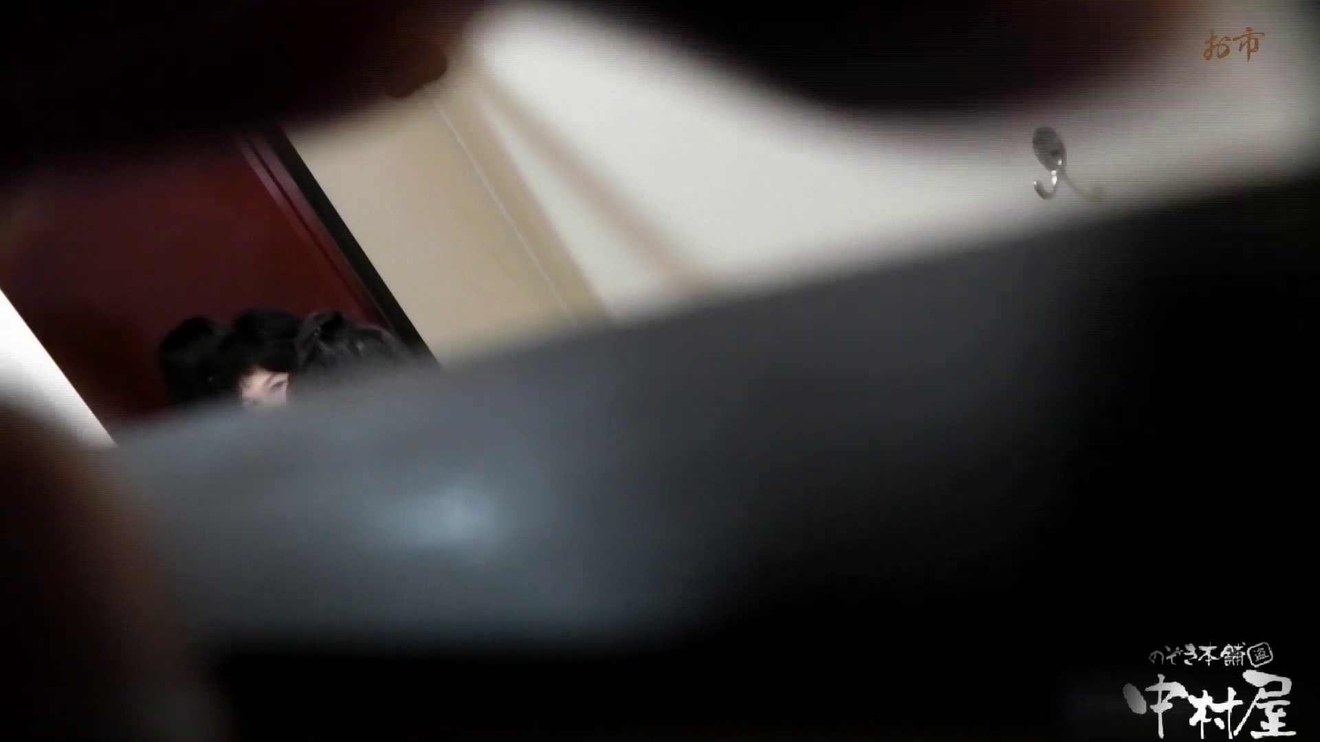 お市さんの「お尻丸出しジャンボリー」No.15 女子トイレ潜入   トイレ突入  99pic 34
