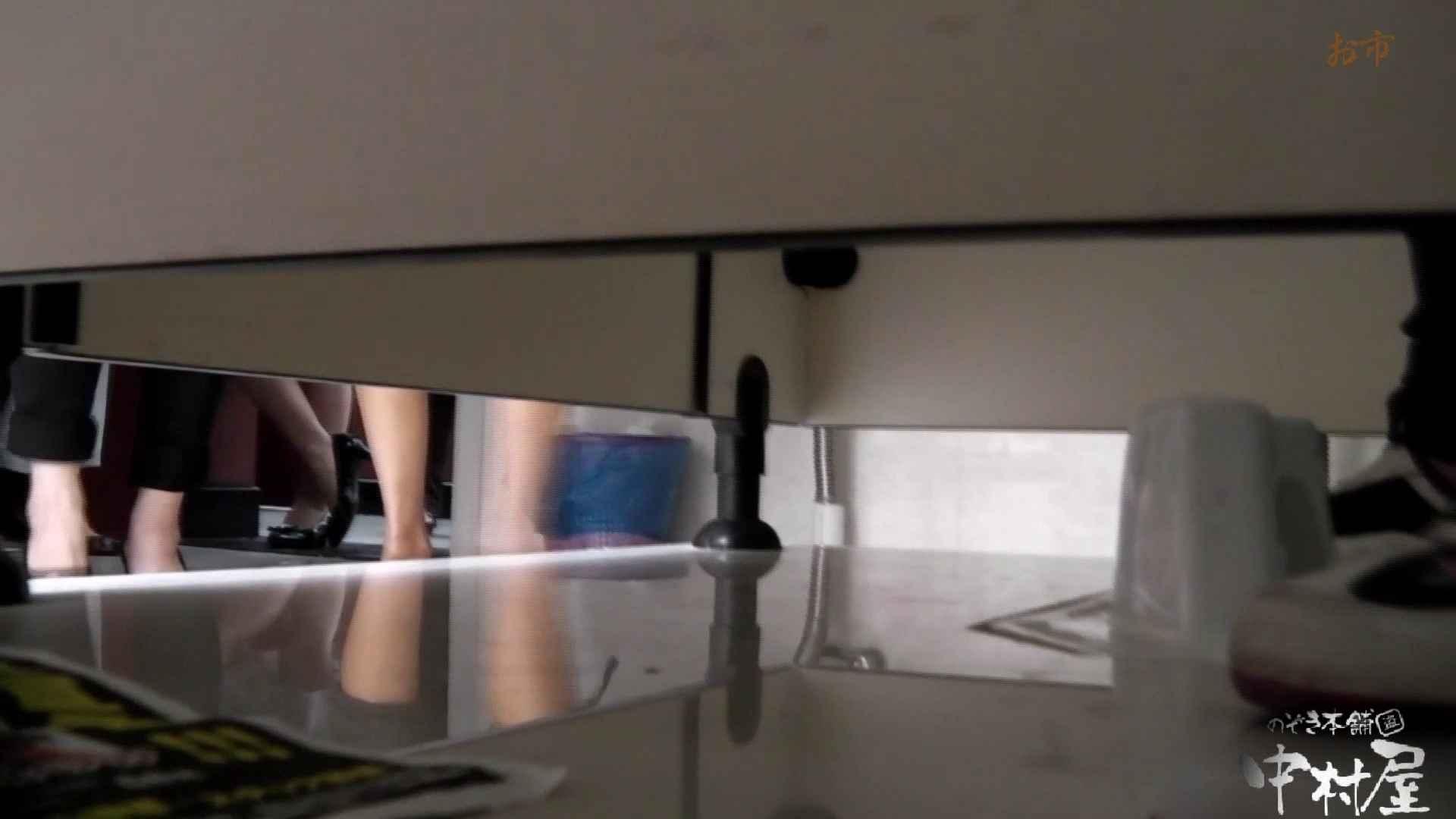お市さんの「お尻丸出しジャンボリー」No.15 潜入突撃 のぞき動画画像 99pic 36