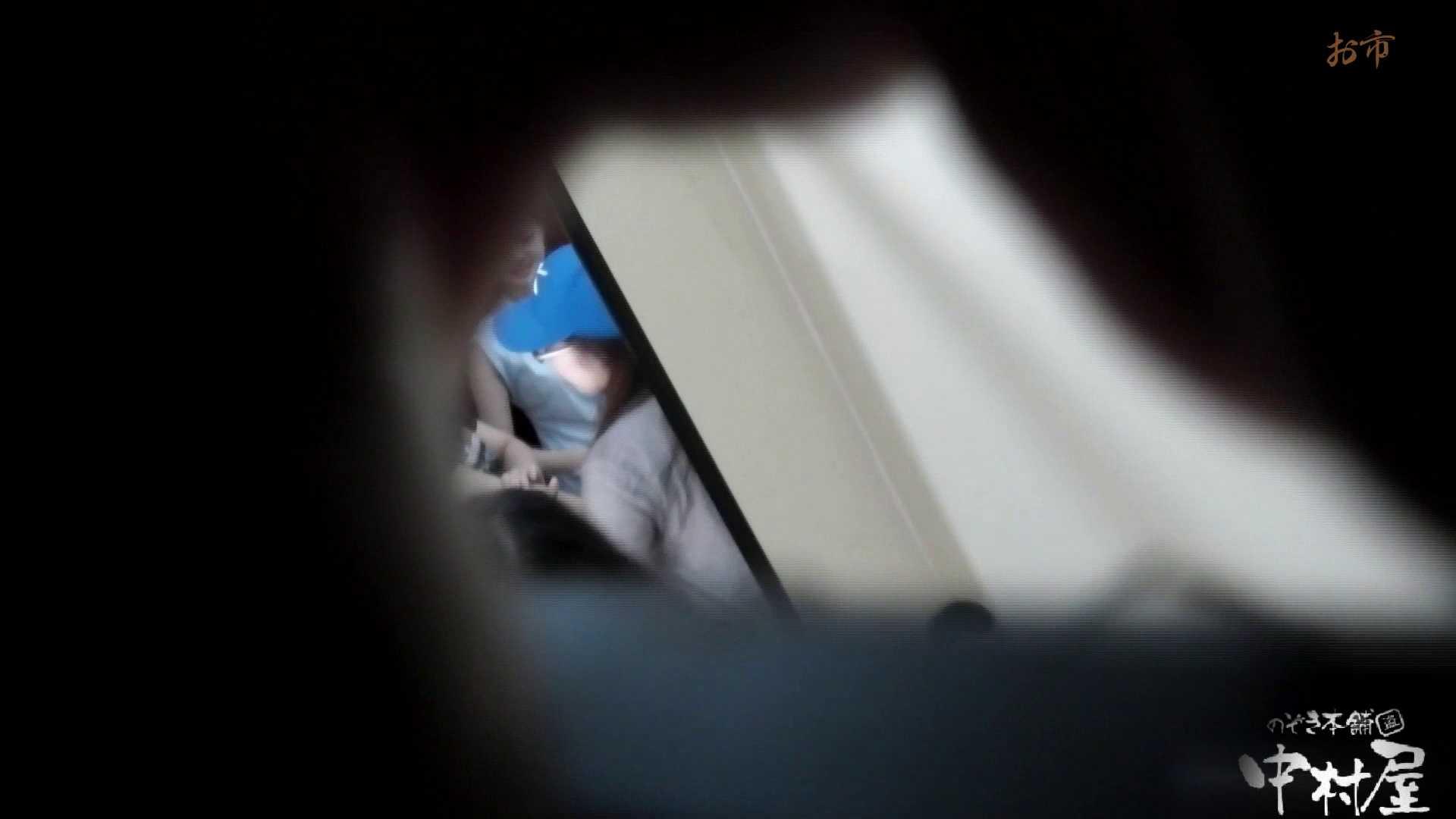 お市さんの「お尻丸出しジャンボリー」No.15 マンコ・ムレムレ 隠し撮りオマンコ動画紹介 99pic 70