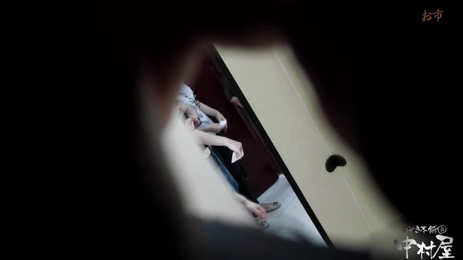 お市さんの「お尻丸出しジャンボリー」No.15 お尻 アダルト動画キャプチャ 99pic 71