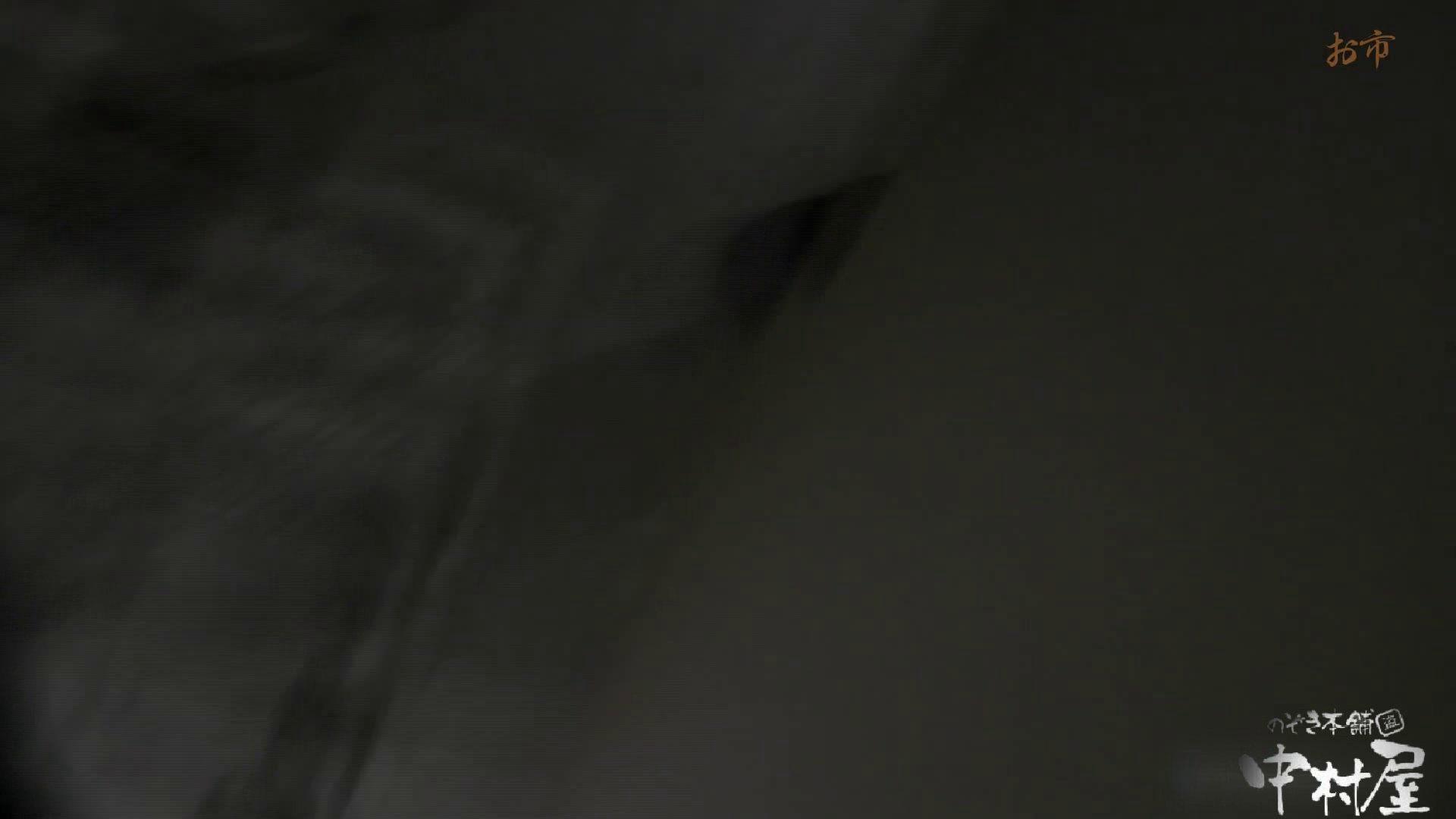 お市さんの「お尻丸出しジャンボリー」No.15 黒人 おめこ無修正動画無料 99pic 76