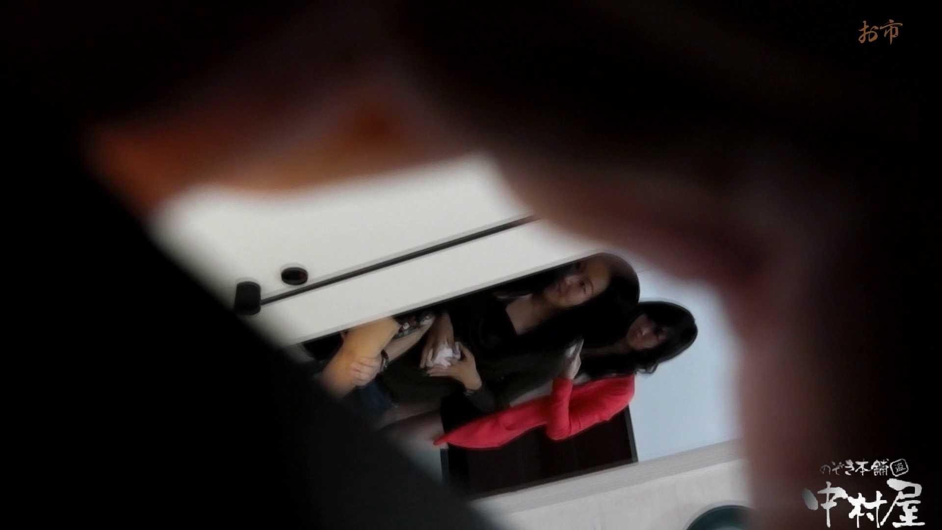 お市さんの「お尻丸出しジャンボリー」No.15 潜入突撃 のぞき動画画像 99pic 80