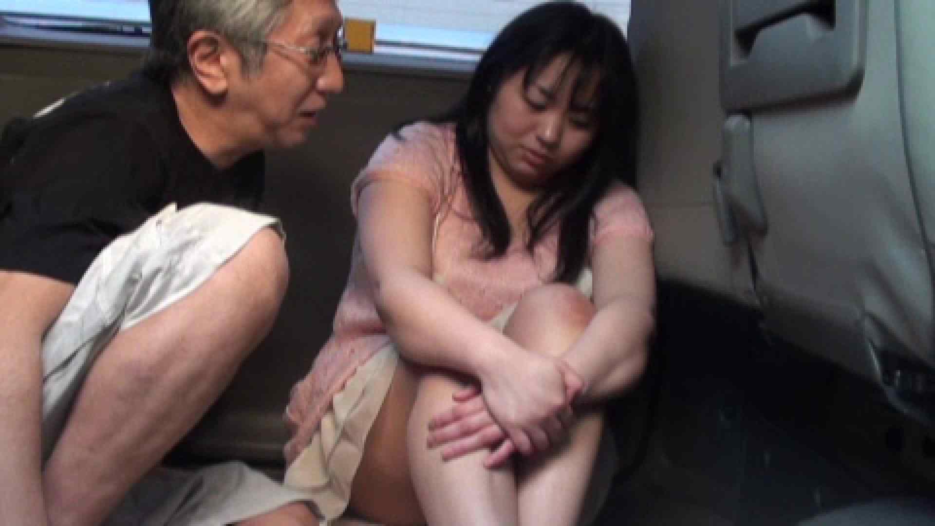 三万円でどうですか? vol.03 セックス セックス画像 76pic 4