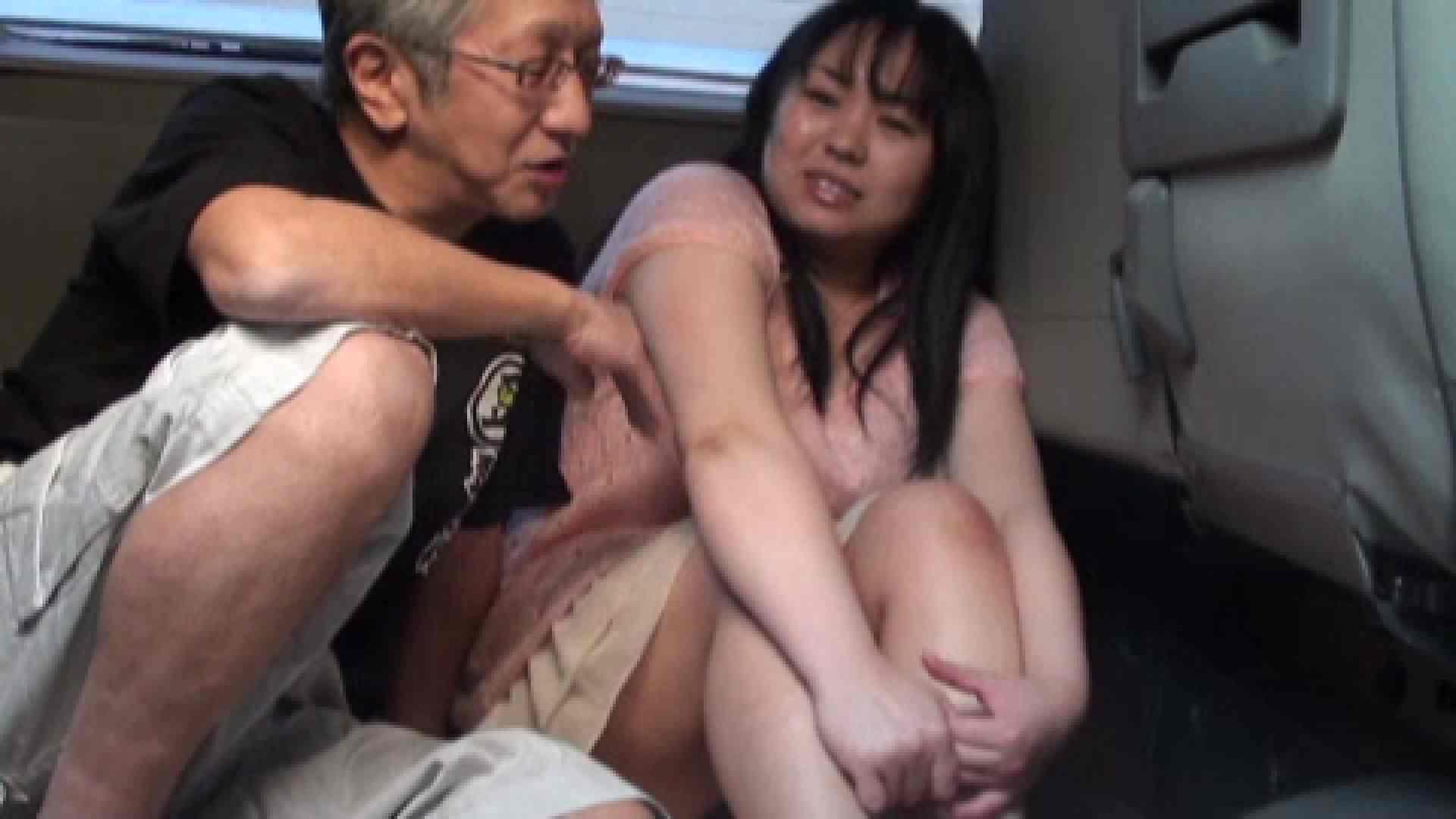 三万円でどうですか? vol.03 セックス セックス画像 76pic 10