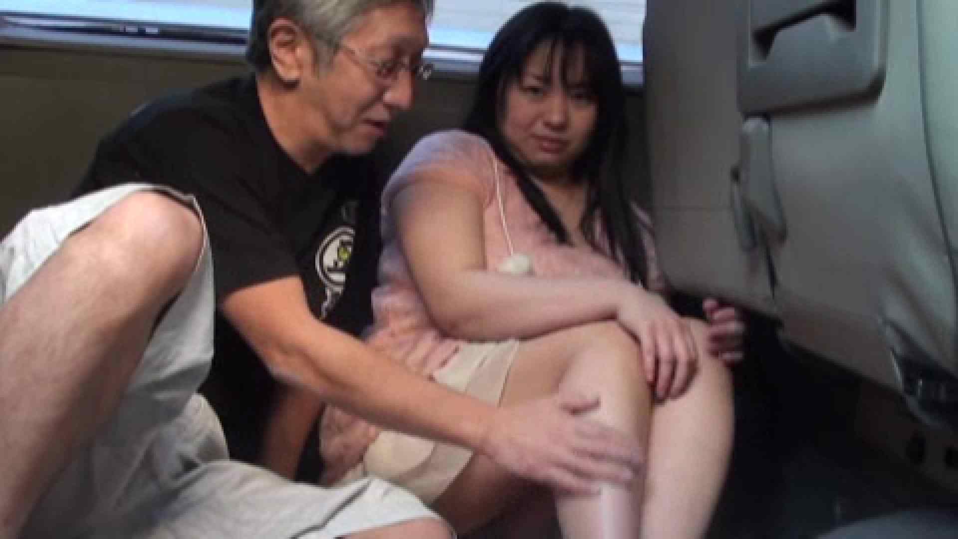 三万円でどうですか? vol.03 セックス セックス画像 76pic 22