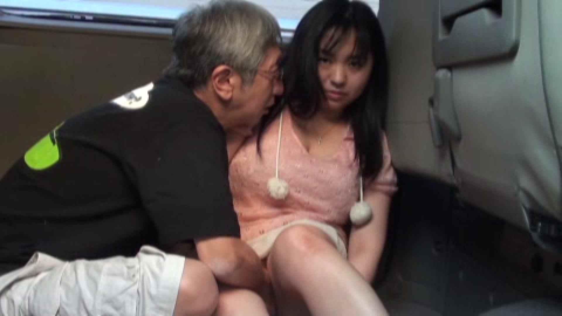 三万円でどうですか? vol.03 セックス セックス画像 76pic 34