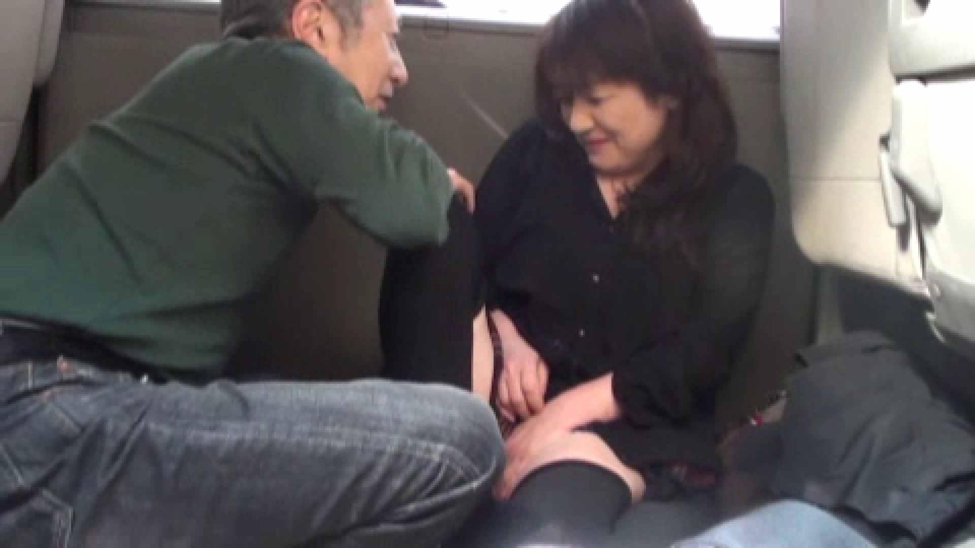三万円でどうですか? vol.04 人妻丸裸 オマンコ無修正動画無料 77pic 29