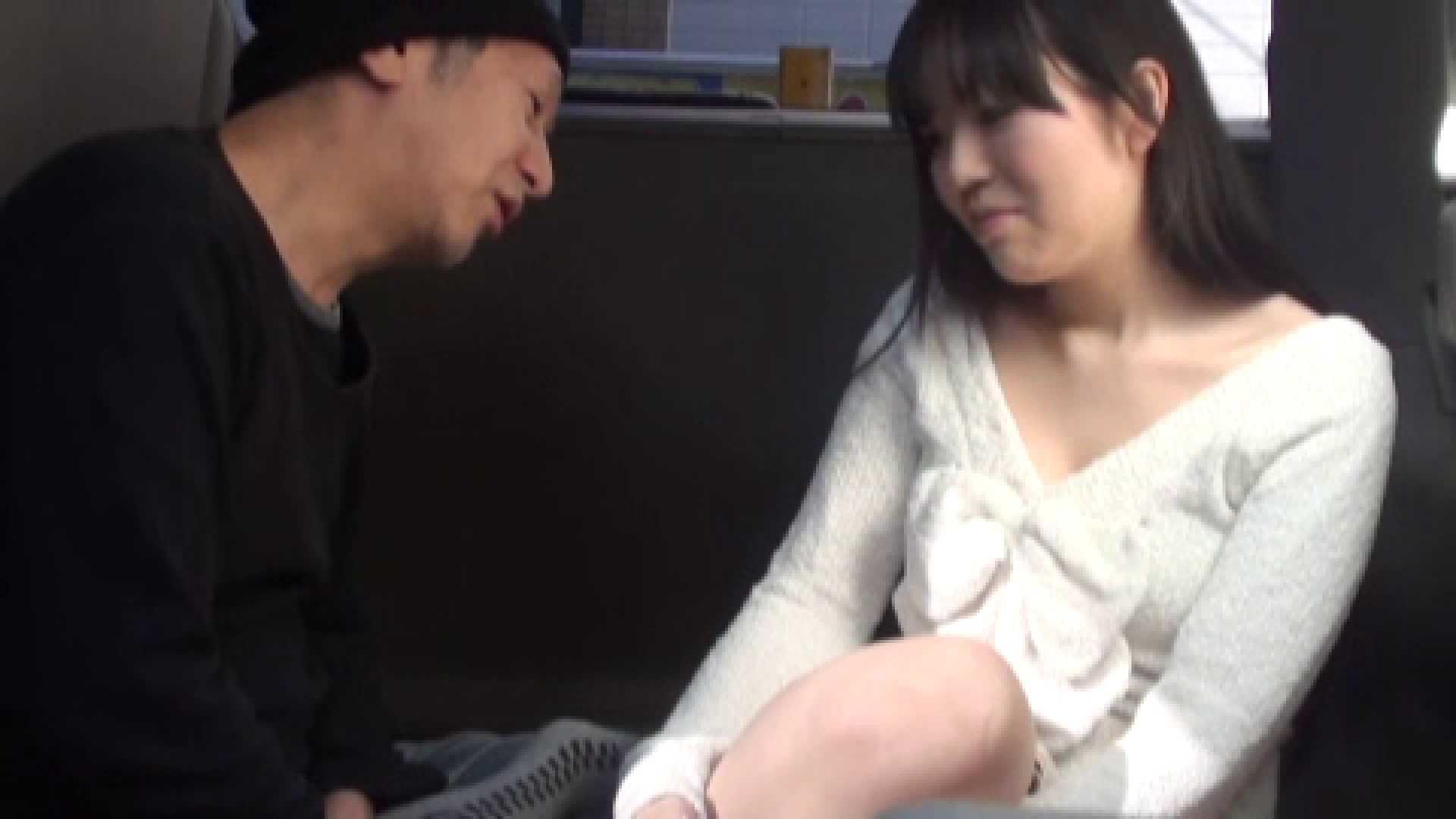 三万円でどうですか? vol.07 セックス 隠し撮りオマンコ動画紹介 76pic 2