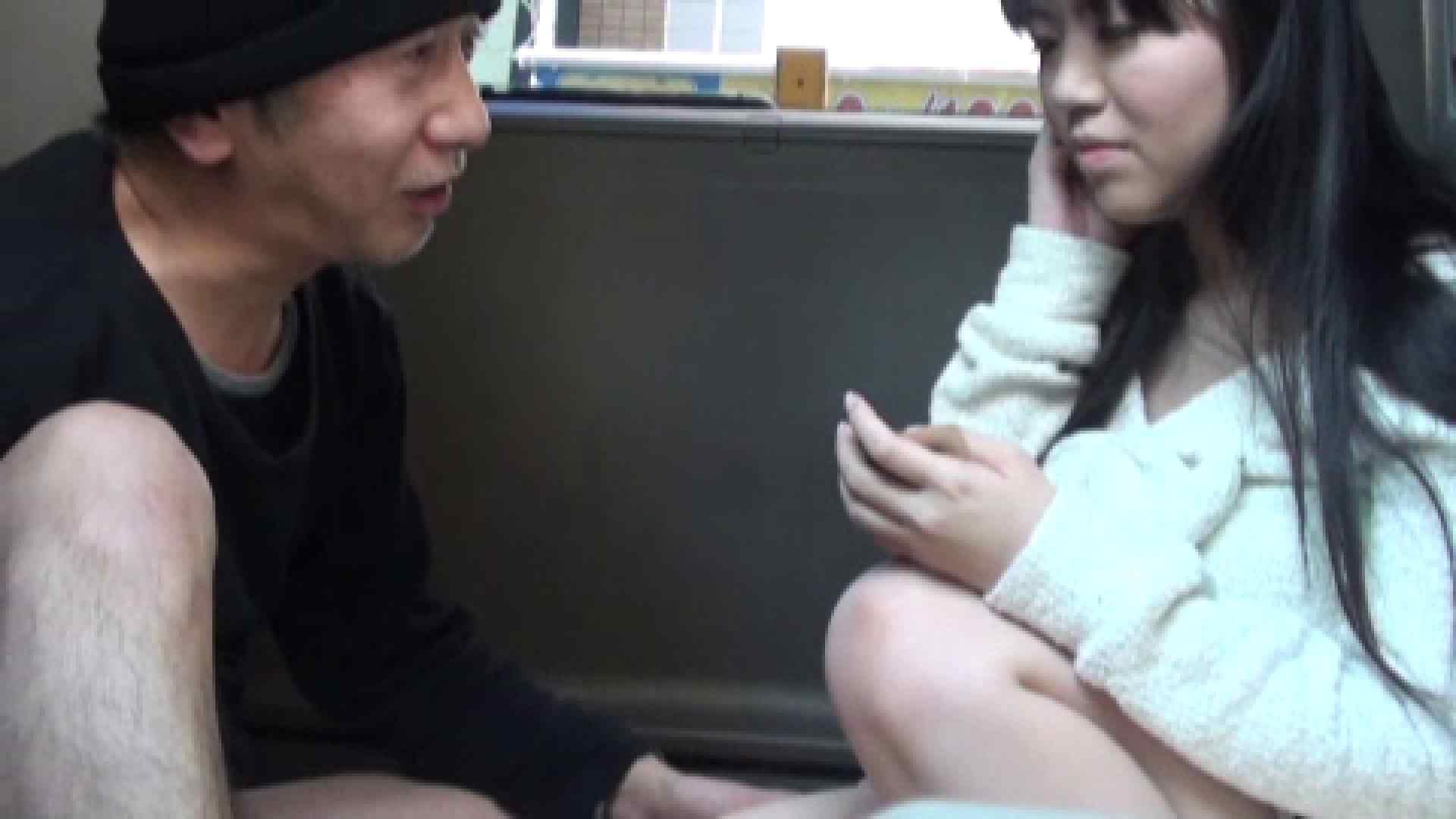 三万円でどうですか? vol.07 セックス 隠し撮りオマンコ動画紹介 76pic 17