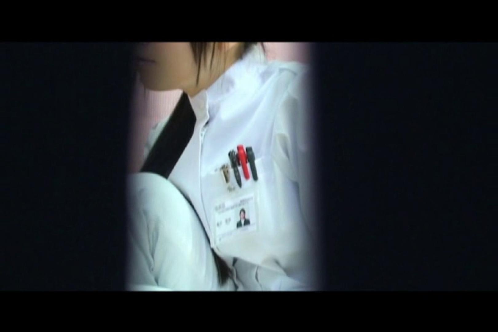 独占配信!無修正! 看護女子寮 vol.11 バイブ 盗み撮り動画キャプチャ 71pic 13