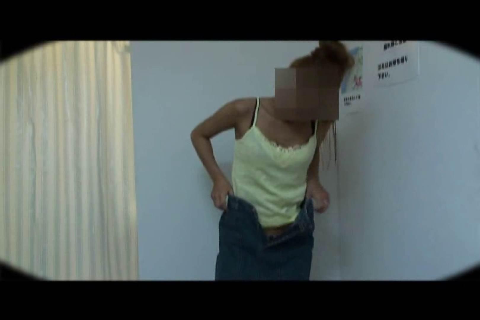 堅実でケチな女性程盗撮される。vol.07 イケイケギャルの大胆洗体! モロだしオマンコ セックス無修正動画無料 78pic 6